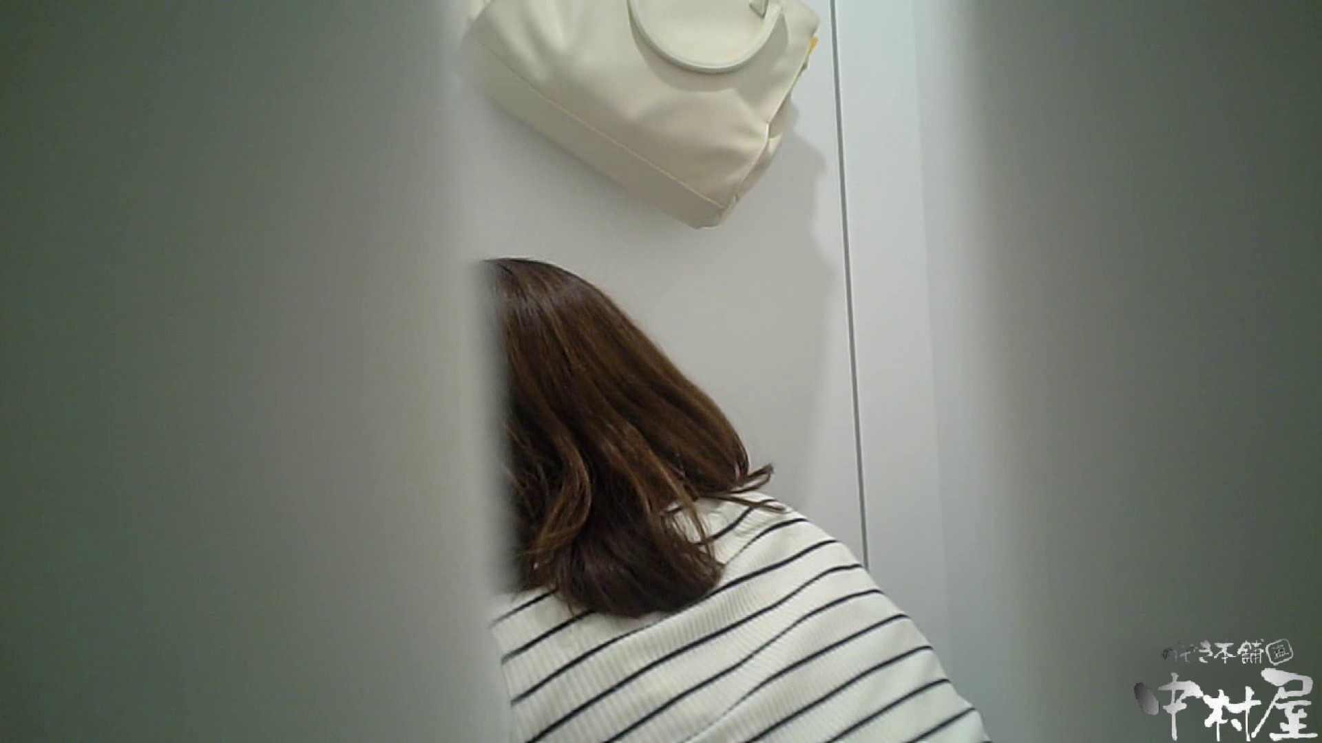 【某有名大学女性洗面所】有名大学女性洗面所 vol.37 ついでにアンダーヘアーの状態確認ですね。 OL  48連発 2