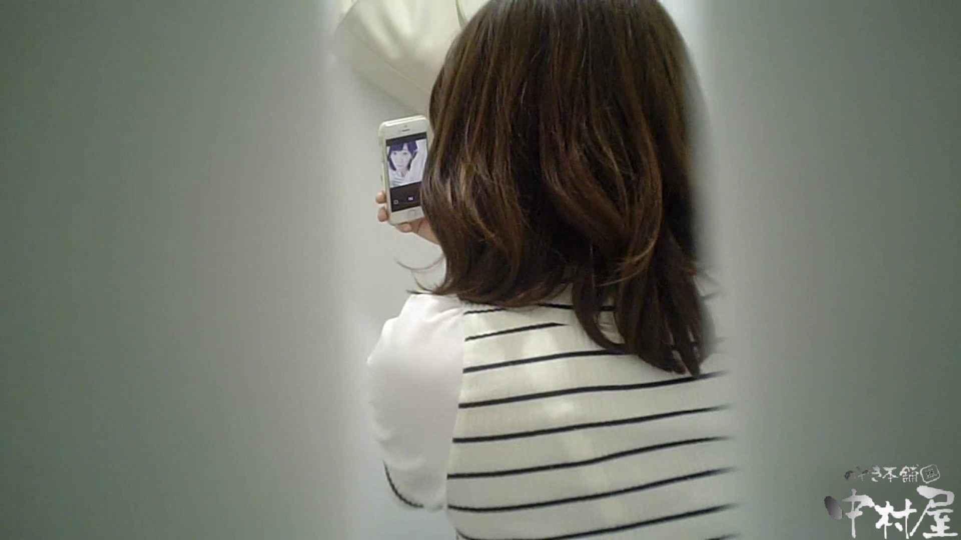 【某有名大学女性洗面所】有名大学女性洗面所 vol.37 ついでにアンダーヘアーの状態確認ですね。 OL  48連発 5