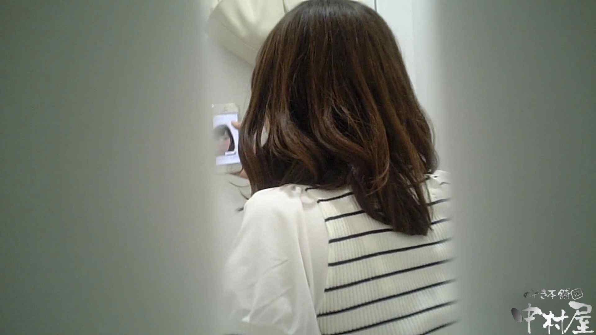 【某有名大学女性洗面所】有名大学女性洗面所 vol.37 ついでにアンダーヘアーの状態確認ですね。 OL  48連発 7