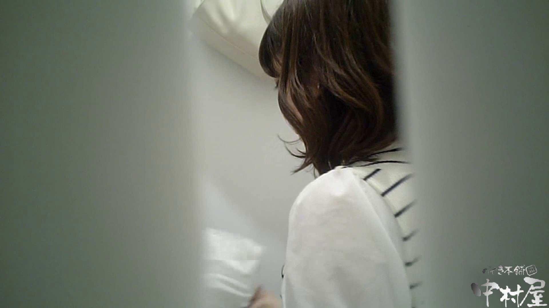 【某有名大学女性洗面所】有名大学女性洗面所 vol.37 ついでにアンダーヘアーの状態確認ですね。 OL  48連発 9