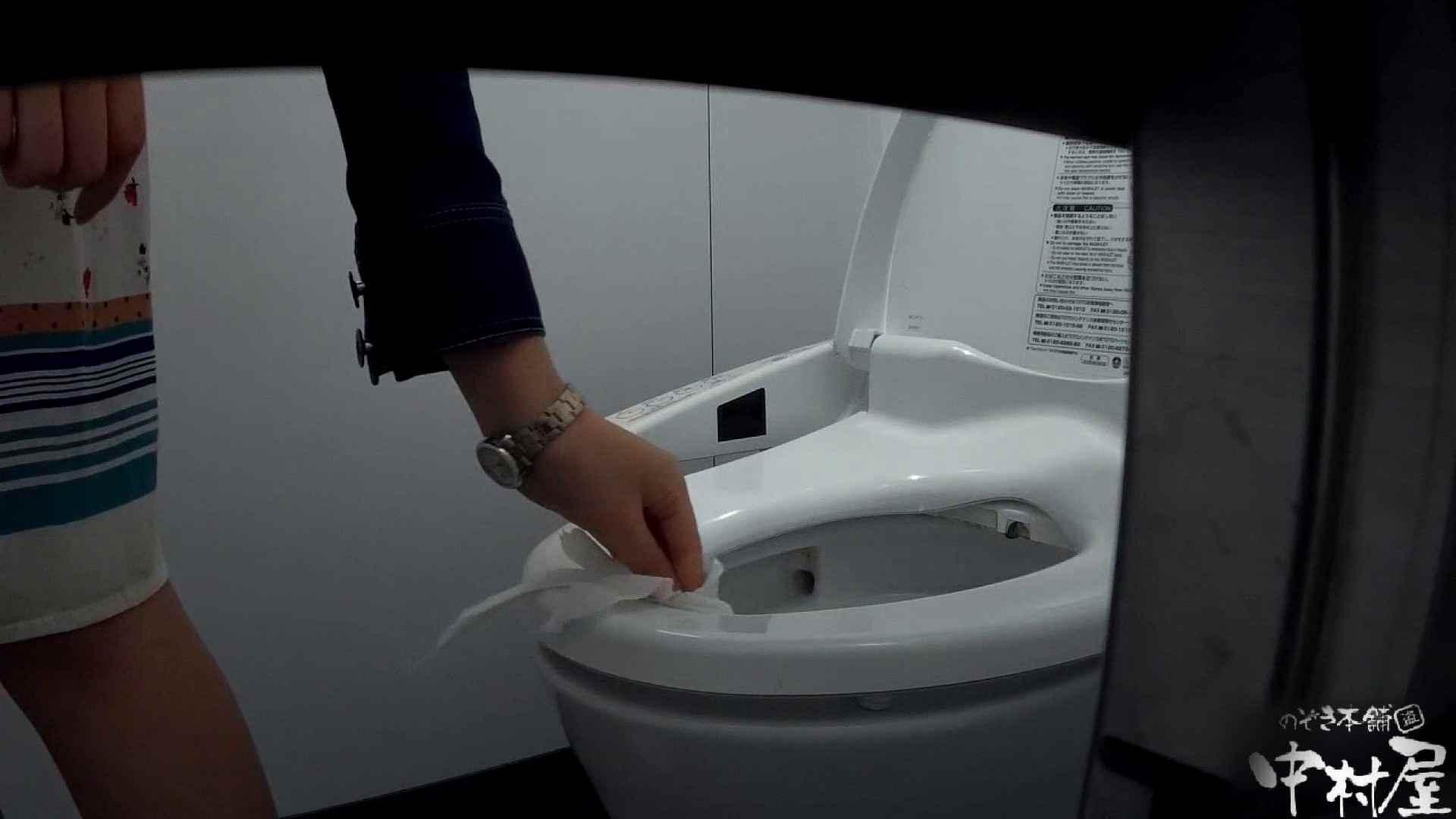 【某有名大学女性洗面所】有名大学女性洗面所 vol.37 ついでにアンダーヘアーの状態確認ですね。 OL  48連発 24