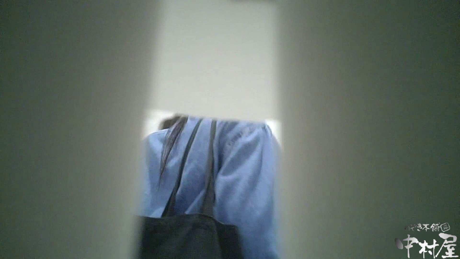 【某有名大学女性洗面所】有名大学女性洗面所 vol.37 ついでにアンダーヘアーの状態確認ですね。 OL  48連発 27