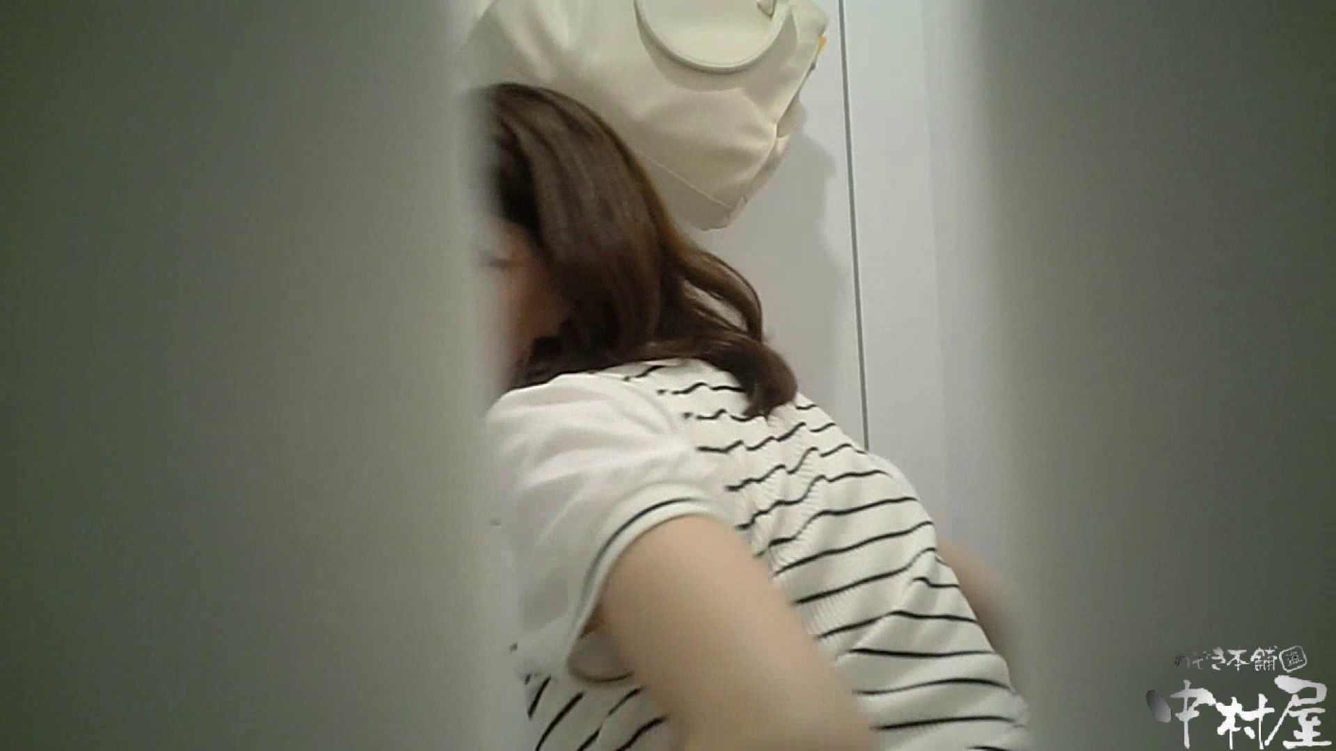 【某有名大学女性洗面所】有名大学女性洗面所 vol.37 ついでにアンダーヘアーの状態確認ですね。 OL  48連発 43