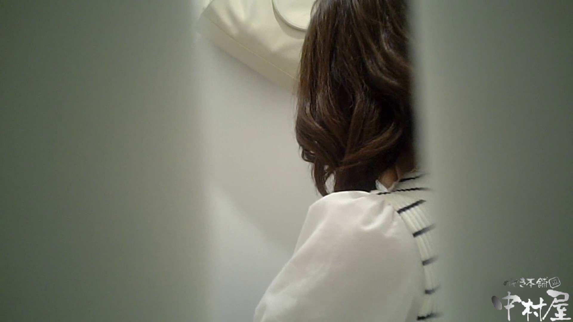 【某有名大学女性洗面所】有名大学女性洗面所 vol.37 ついでにアンダーヘアーの状態確認ですね。 OL  48連発 44