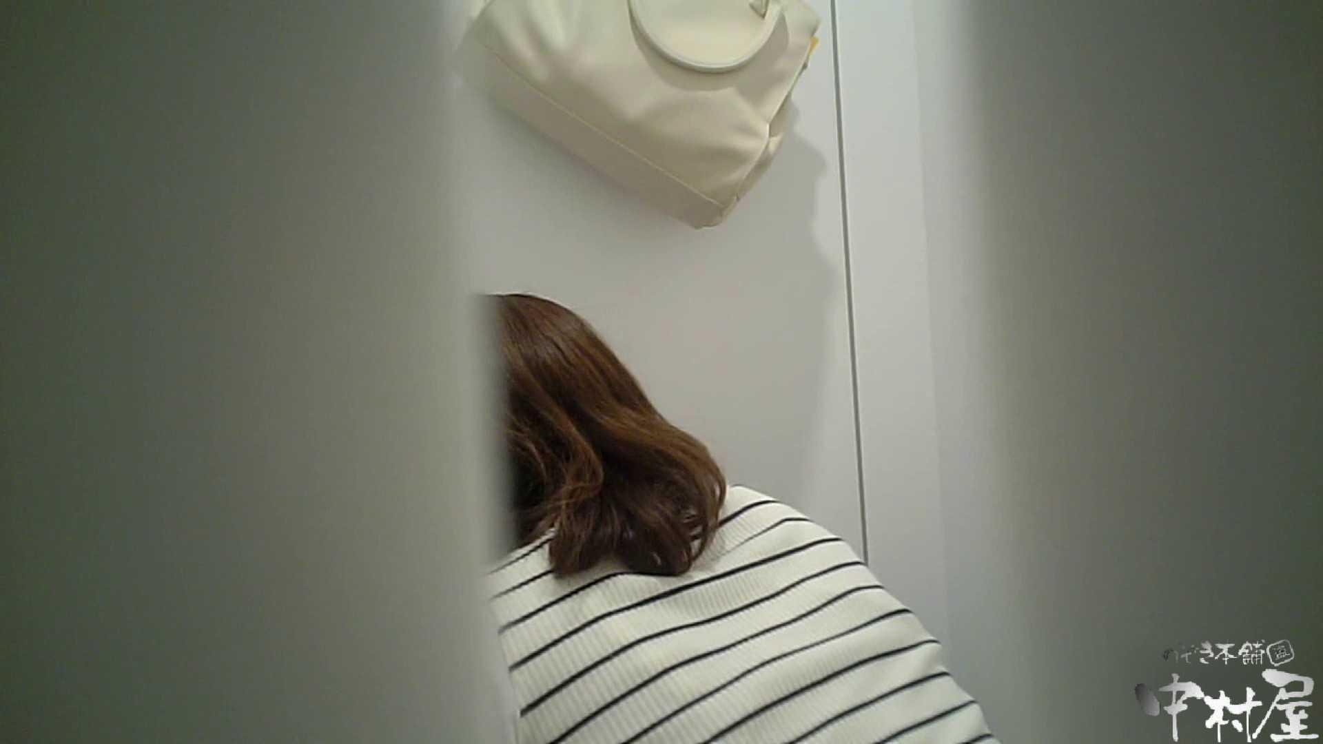 【某有名大学女性洗面所】有名大学女性洗面所 vol.37 ついでにアンダーヘアーの状態確認ですね。 OL  48連発 46