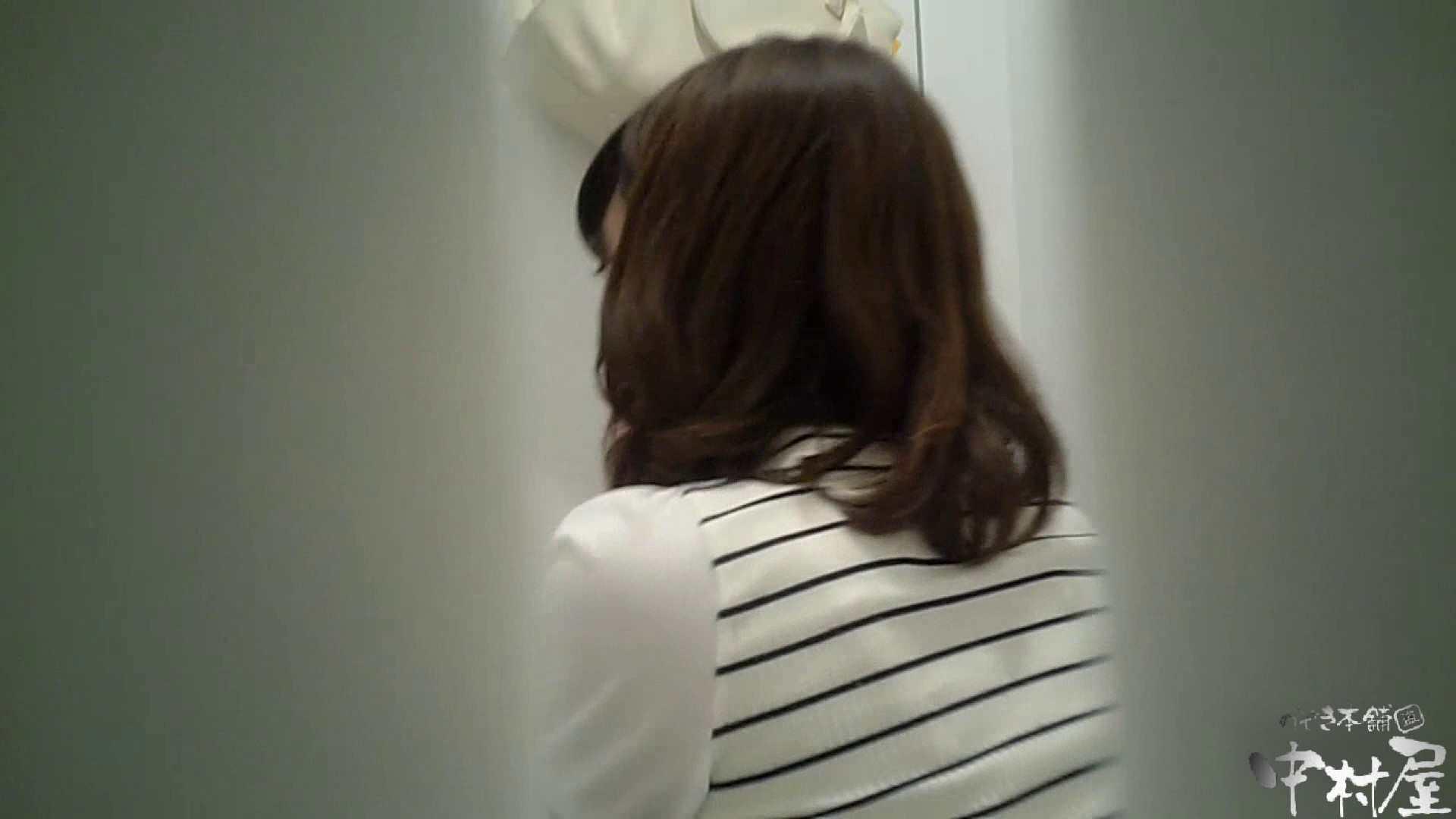 【某有名大学女性洗面所】有名大学女性洗面所 vol.37 ついでにアンダーヘアーの状態確認ですね。 OL  48連発 48