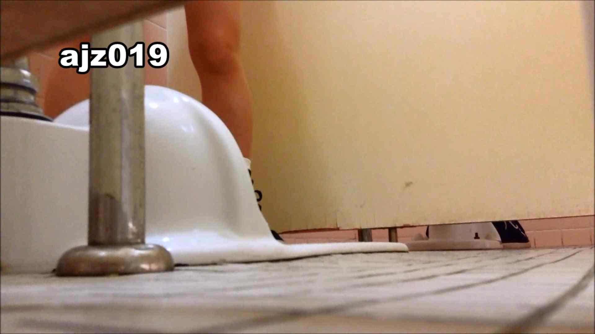 某有名大学女性洗面所 vol.19 和式  78連発 2
