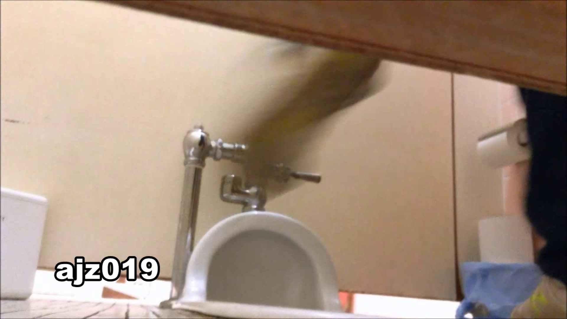 某有名大学女性洗面所 vol.19 和式  78連発 29