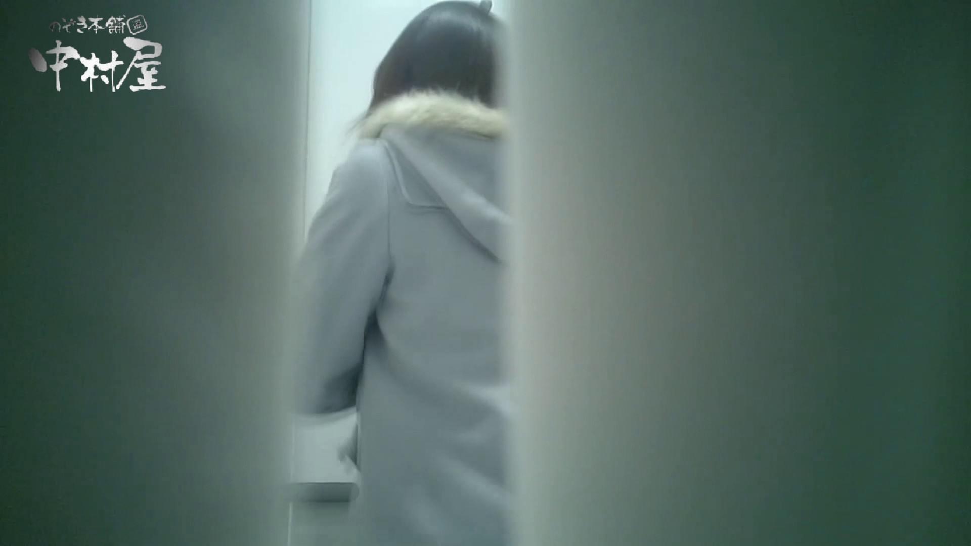 有名大学女性洗面所 vol.57 S級美女マルチアングル撮り!! 和式  53連発 35