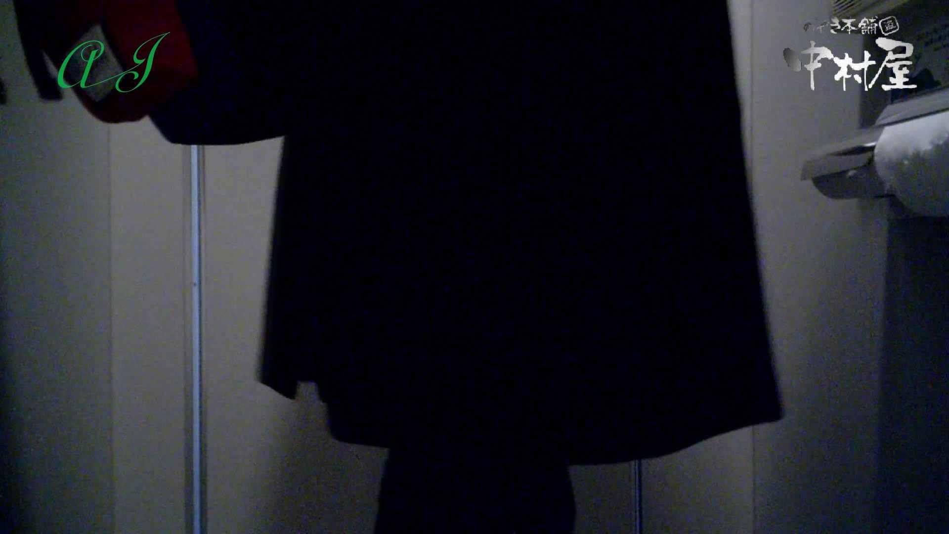 有名大学女性洗面所 vol.59 新アングル追加!相変わらずの美女率!! 投稿  49連発 2