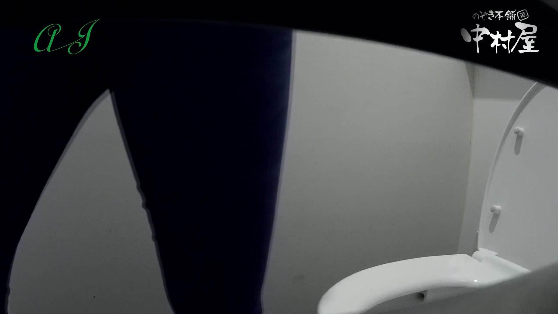 有名大学女性洗面所 vol.59 新アングル追加!相変わらずの美女率!! 投稿  49連発 44