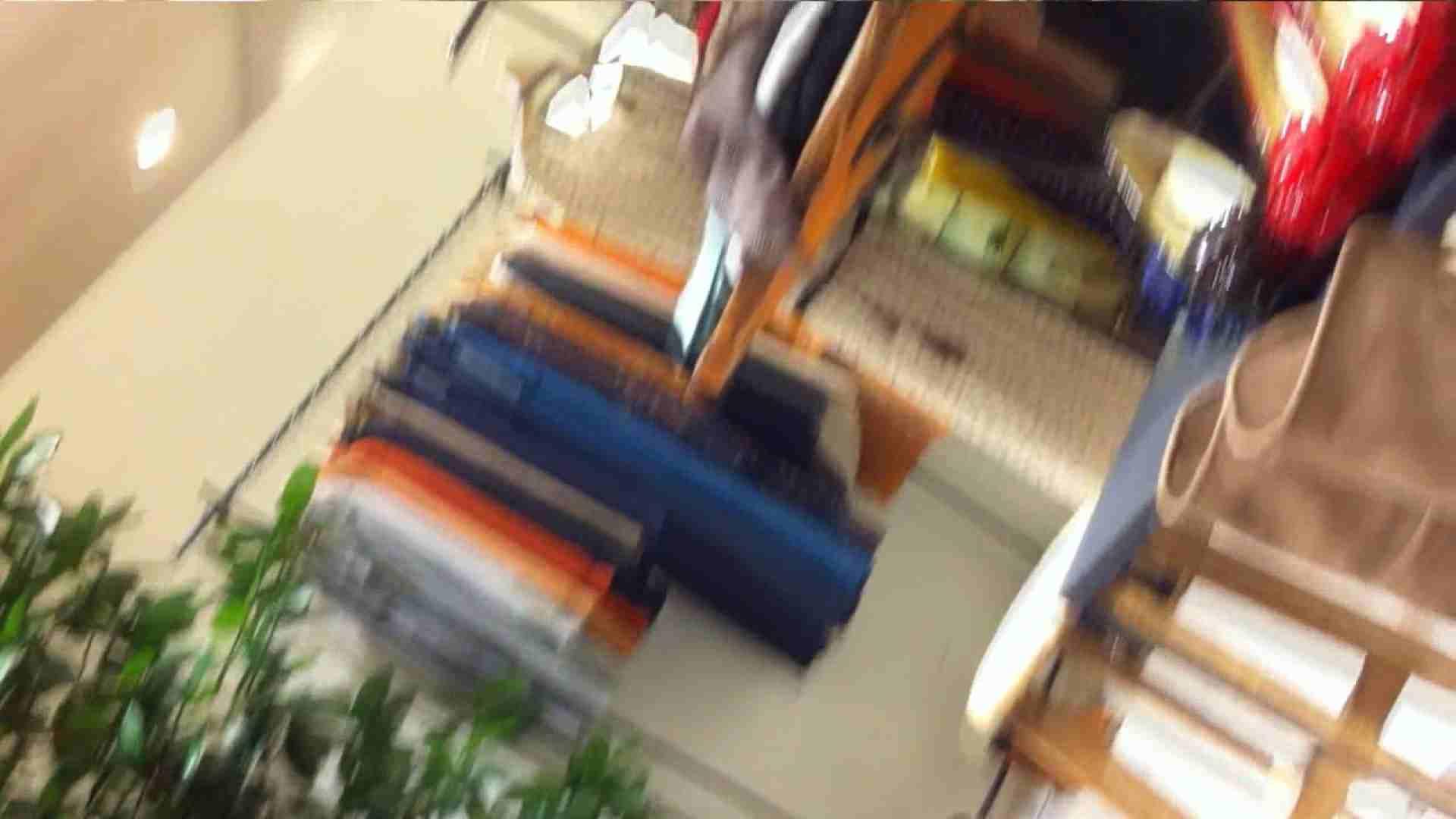 vol.39 美人アパレル胸チラ&パンチラ おねーさんのスカートにモグリたい! パンチラ  35連発 2