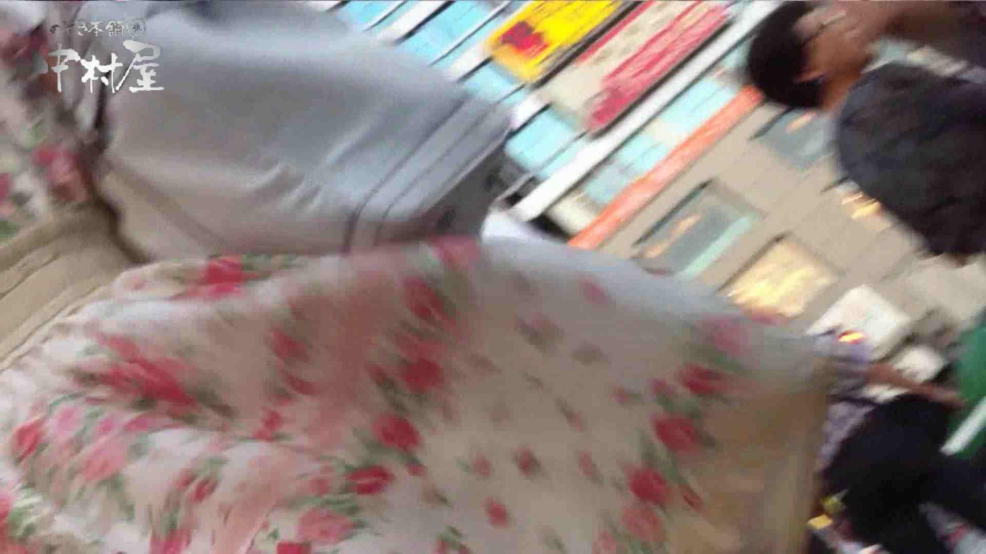 vol.42 美人アパレル胸チラ&パンチラ パンチラね~ちゃん、ジャスコの前♪ 胸チラ  97連発 43