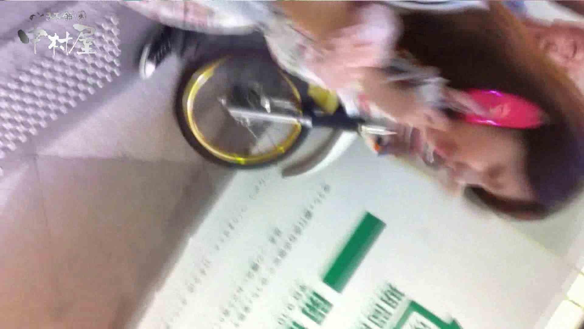 vol.42 美人アパレル胸チラ&パンチラ パンチラね~ちゃん、ジャスコの前♪ 胸チラ  97連発 50