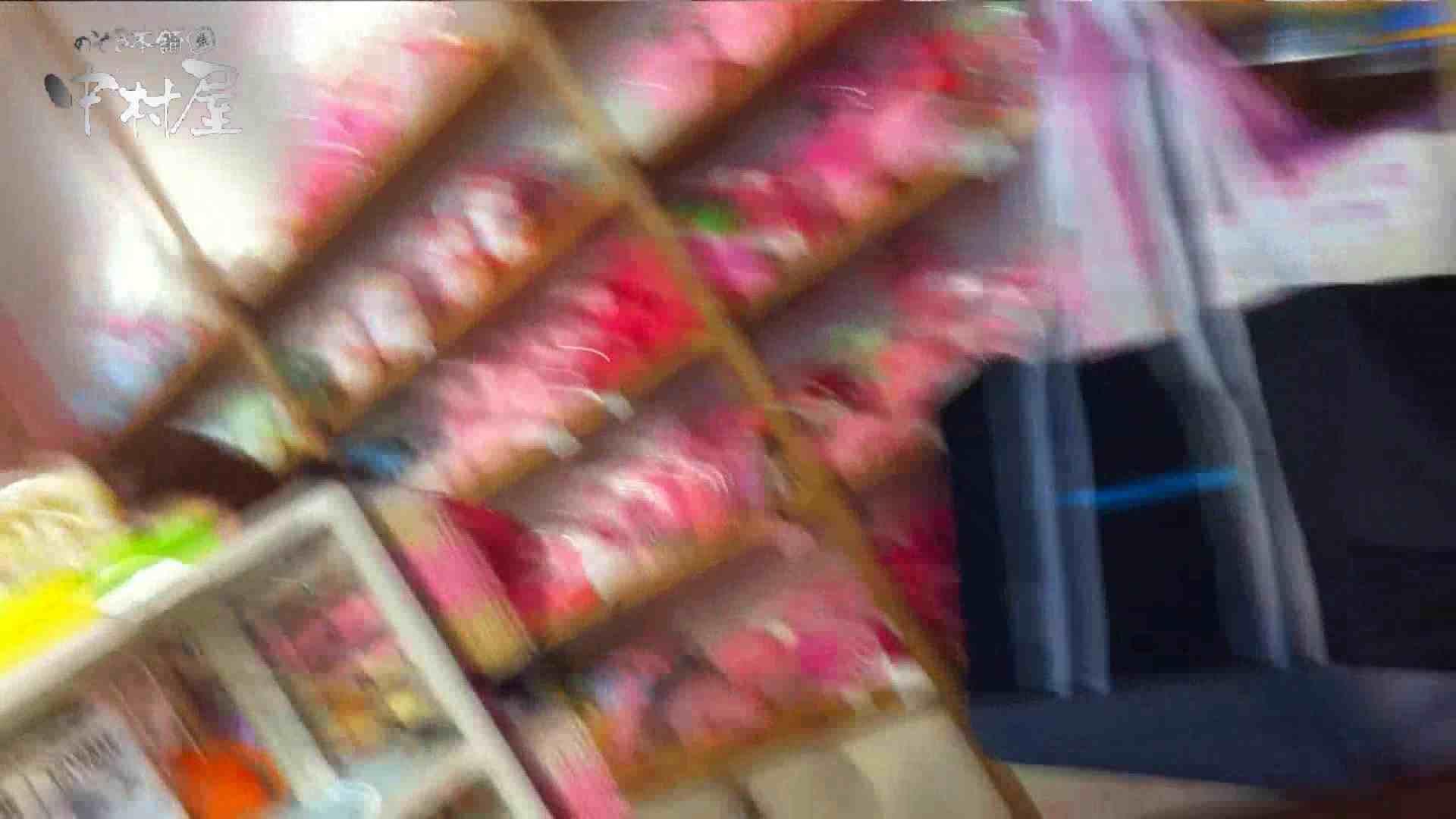 vol.42 美人アパレル胸チラ&パンチラ パンチラね~ちゃん、ジャスコの前♪ 胸チラ  97連発 76