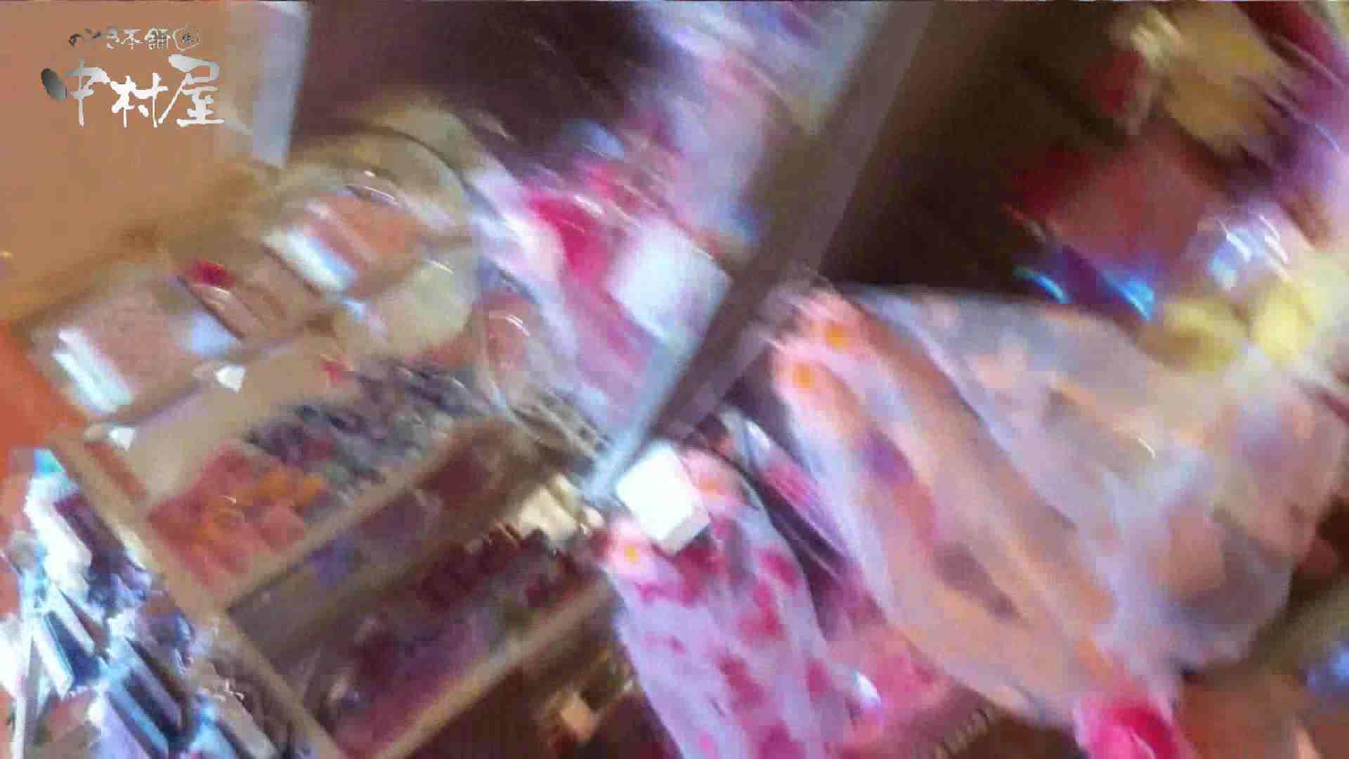 vol.42 美人アパレル胸チラ&パンチラ パンチラね~ちゃん、ジャスコの前♪ 胸チラ  97連発 81