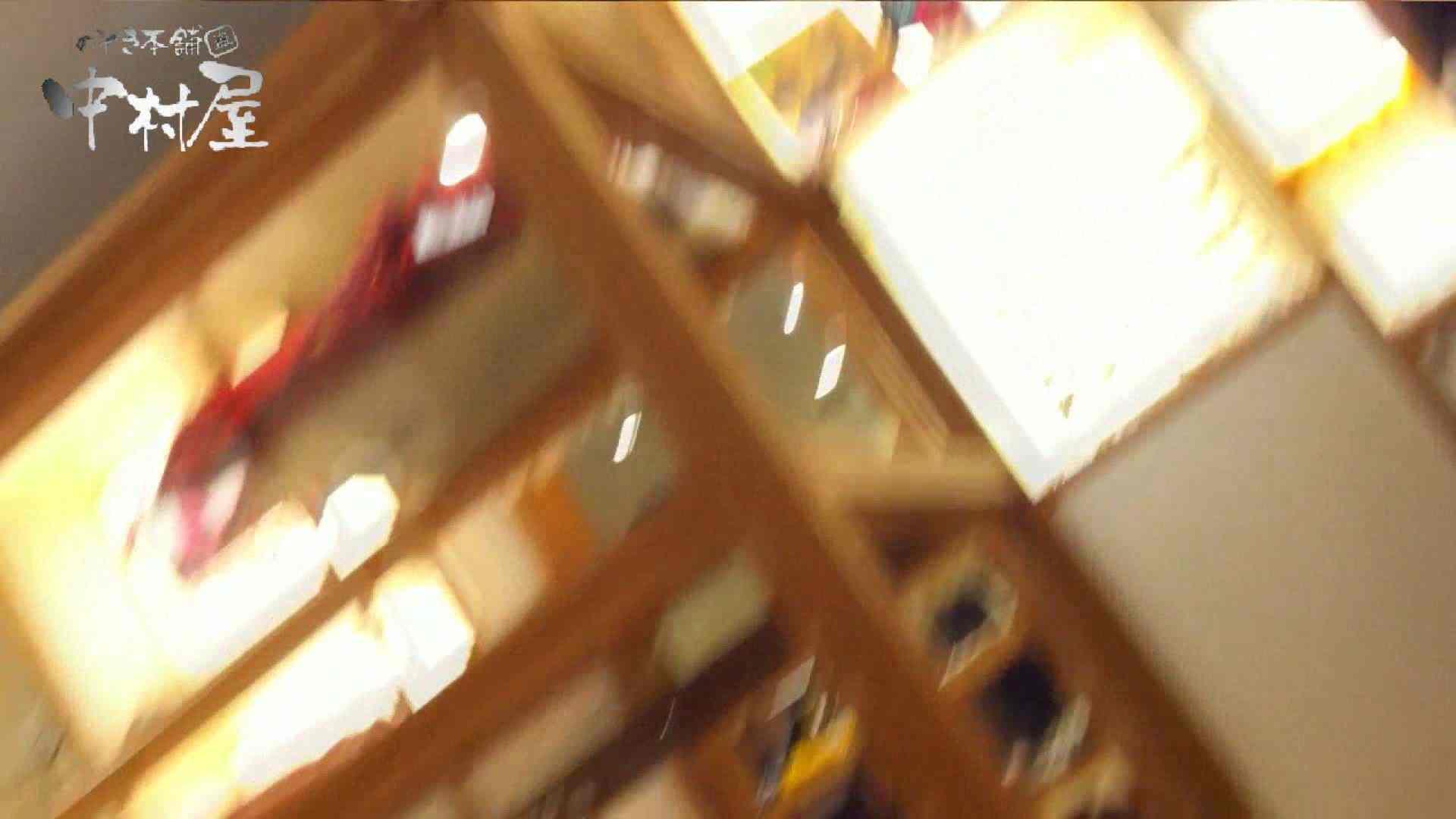 vol.65 美人アパレル胸チラ&パンチラ ムッチリ感がいい感じ花がらパンツさん チラ  106連発 35