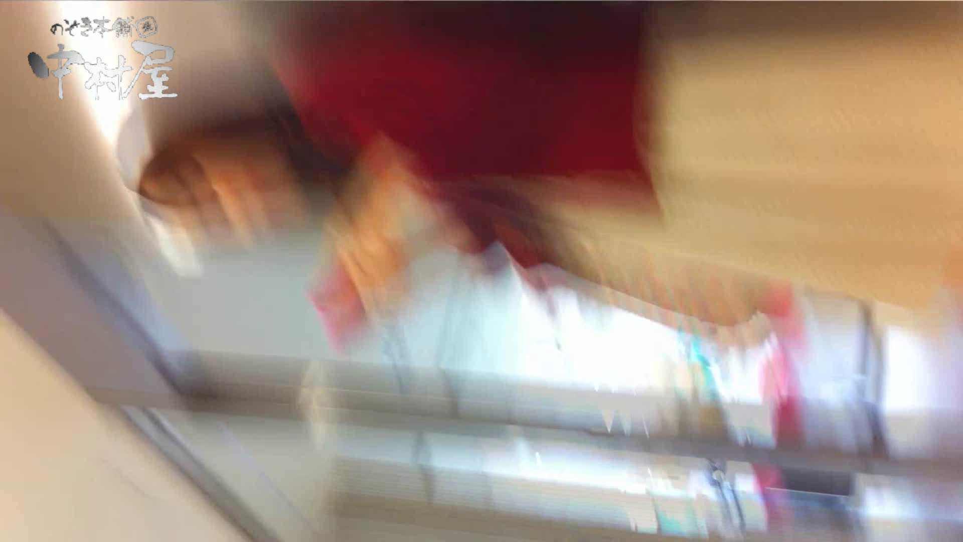 vol.67 美人アパレル胸チラ&パンチラ ひらひらスカートの中身は… 胸チラ  42連発 4