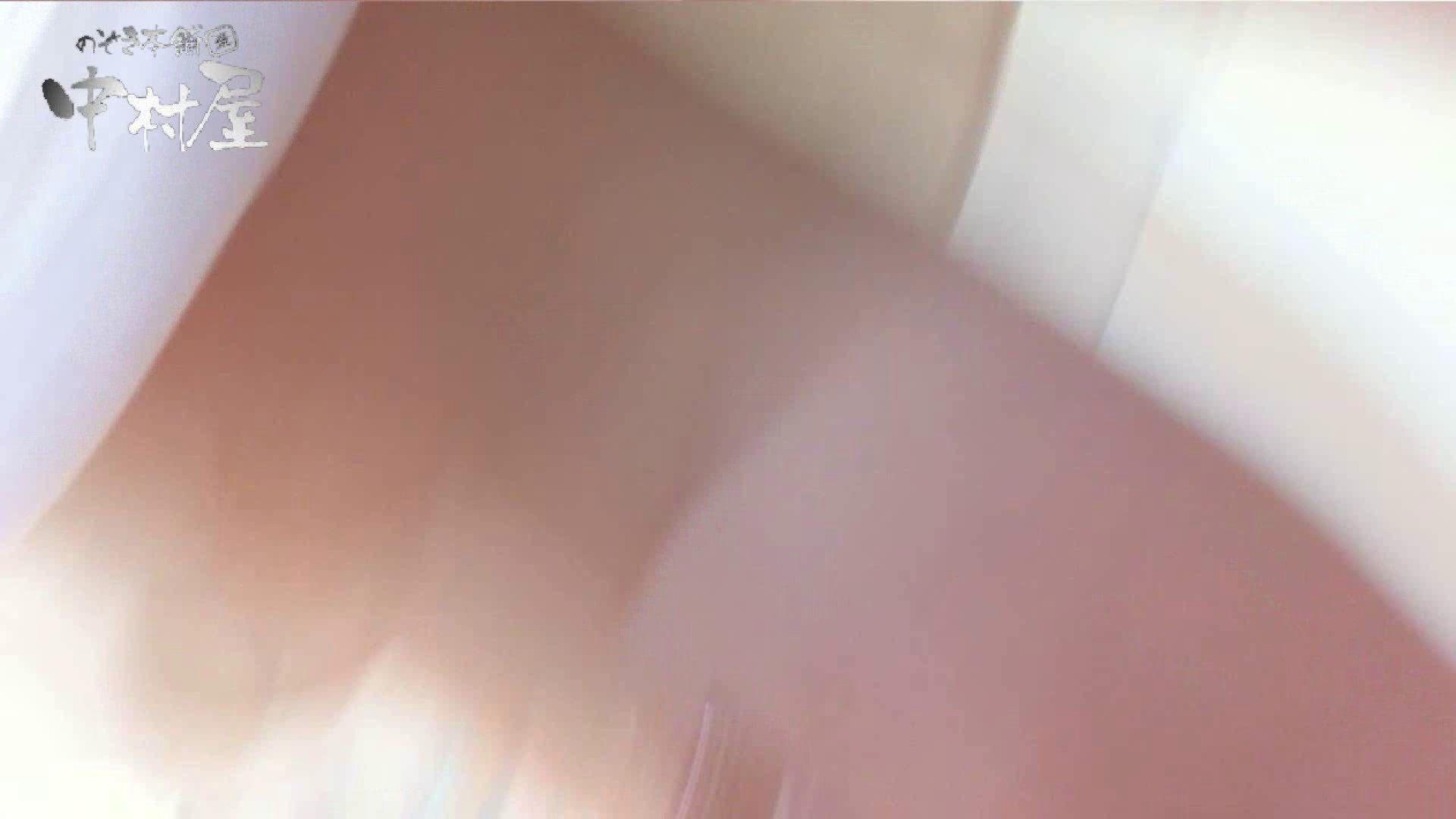 vol.67 美人アパレル胸チラ&パンチラ ひらひらスカートの中身は… 胸チラ  42連発 14