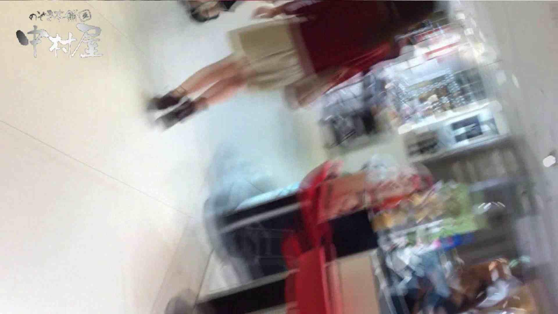 vol.67 美人アパレル胸チラ&パンチラ ひらひらスカートの中身は… 胸チラ  42連発 41
