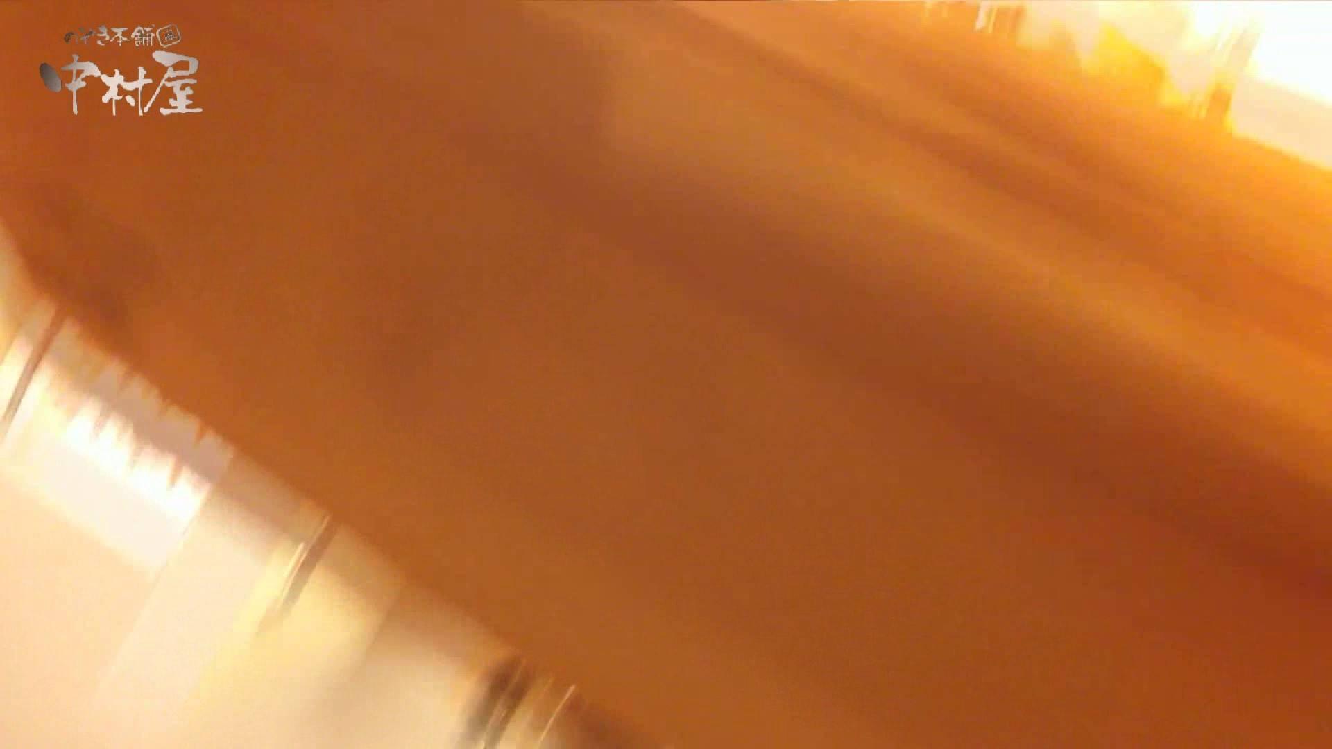 vol.84 美人アパレル胸チラ&パンチラ 帽子オネェさんに胸元アタック! 接写  94連発 9