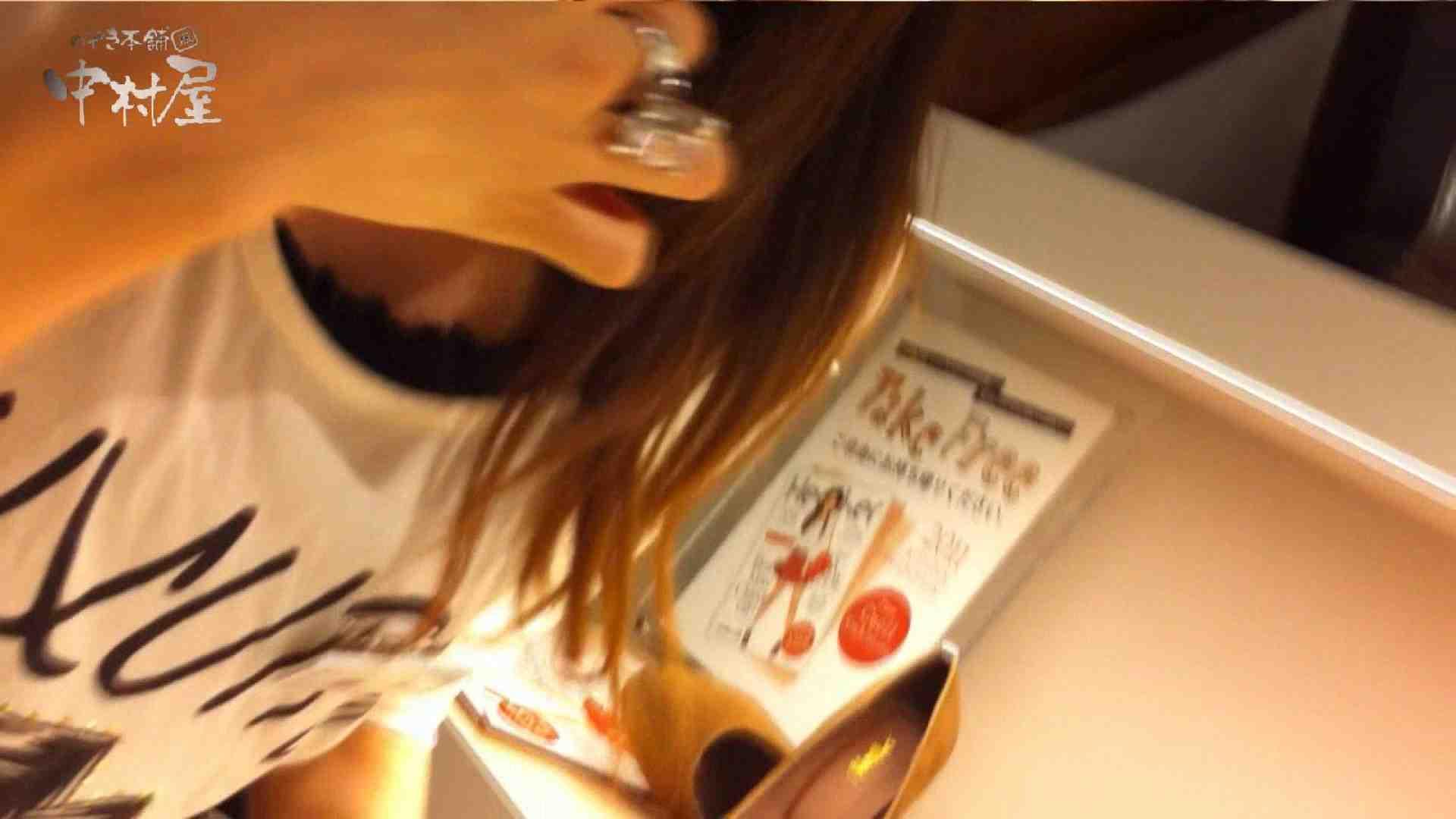vol.84 美人アパレル胸チラ&パンチラ 帽子オネェさんに胸元アタック! 接写  94連発 12