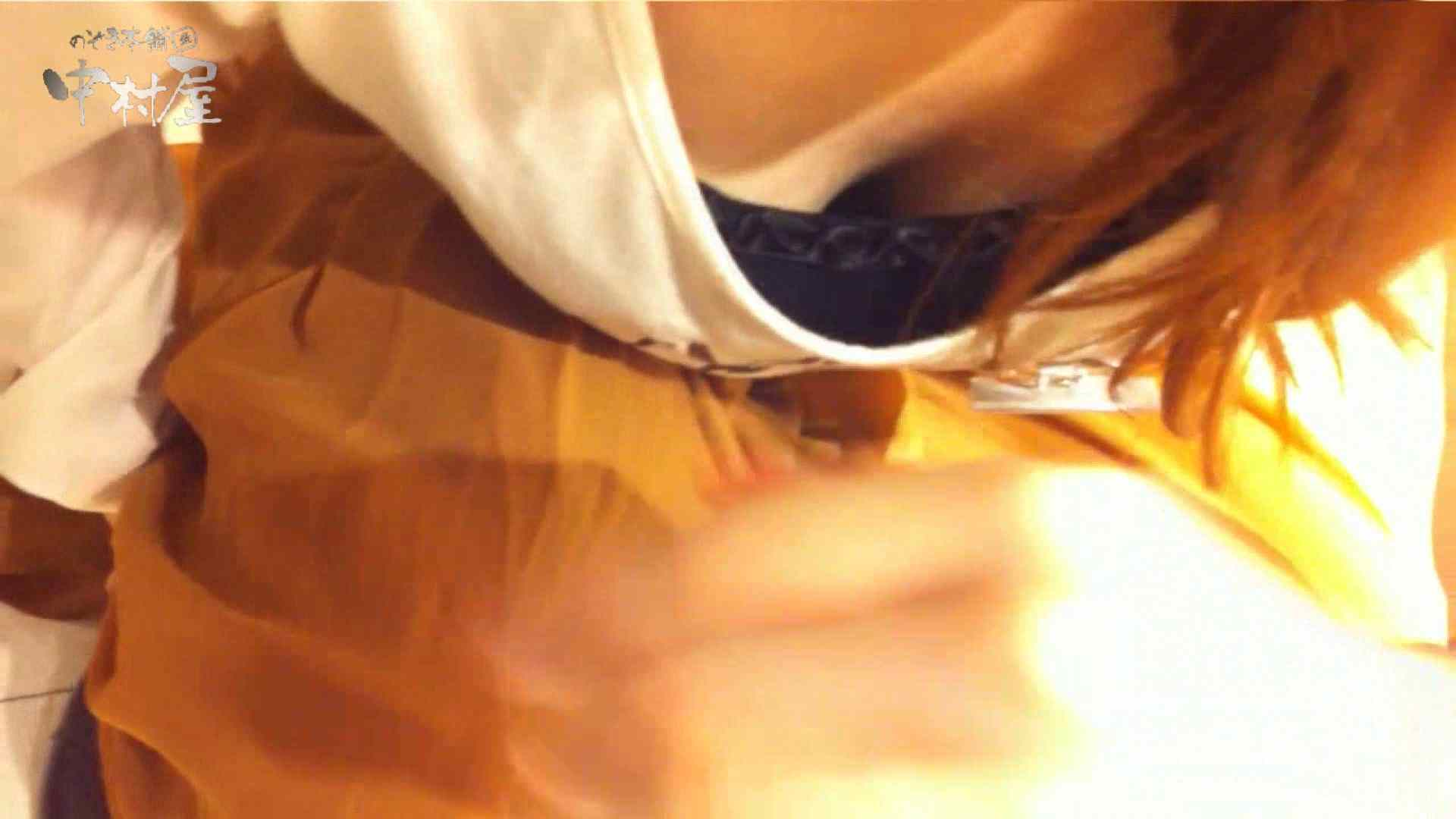 vol.84 美人アパレル胸チラ&パンチラ 帽子オネェさんに胸元アタック! 接写  94連発 14