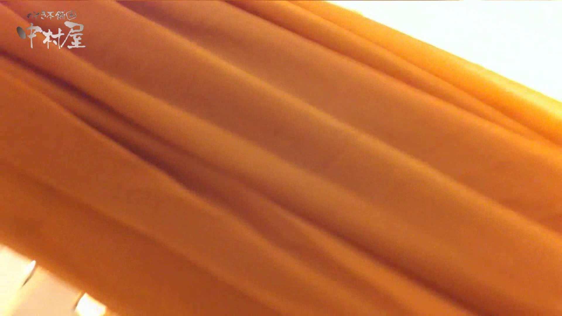 vol.84 美人アパレル胸チラ&パンチラ 帽子オネェさんに胸元アタック! 接写  94連発 17