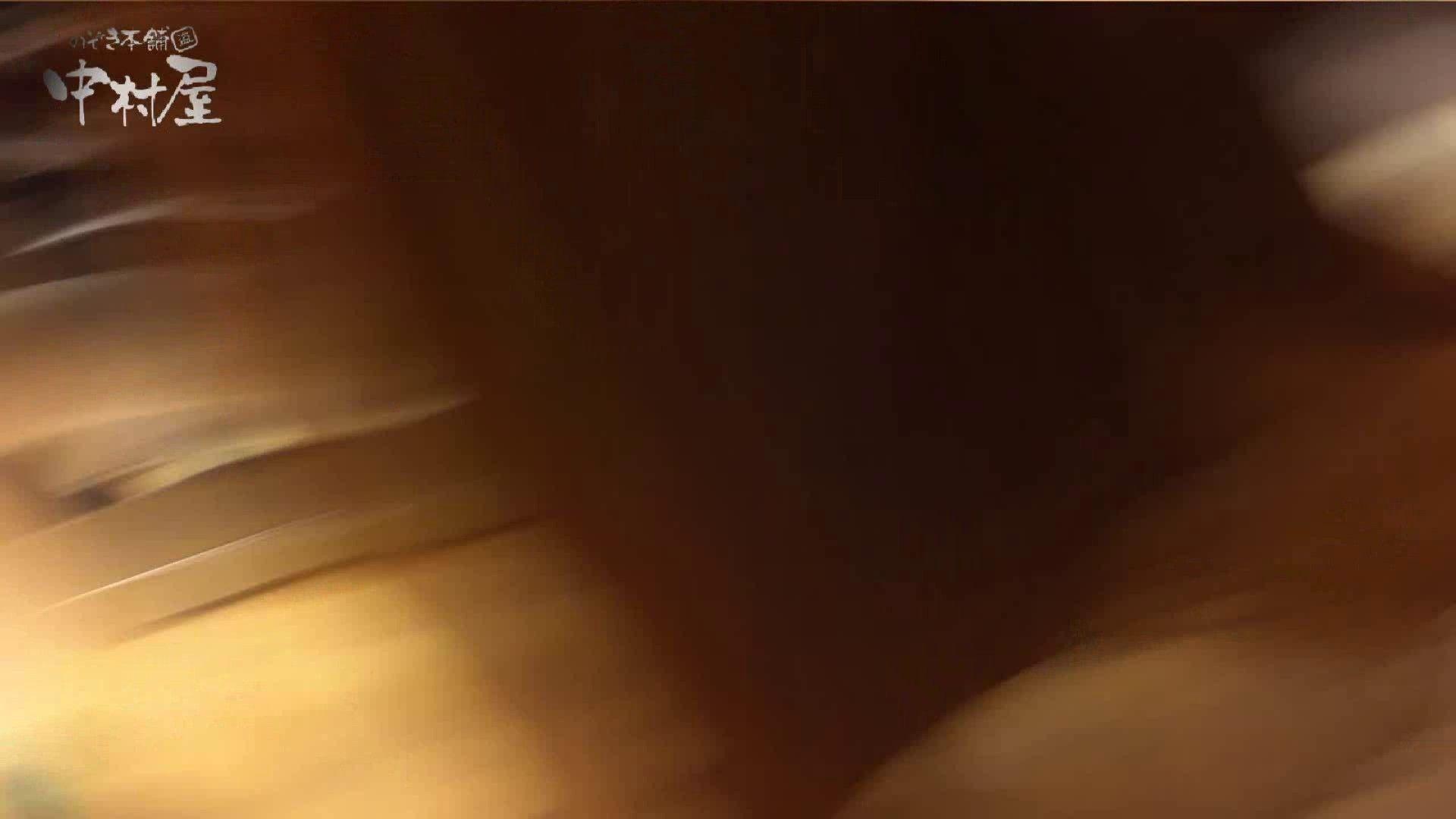 vol.84 美人アパレル胸チラ&パンチラ 帽子オネェさんに胸元アタック! 接写  94連発 18