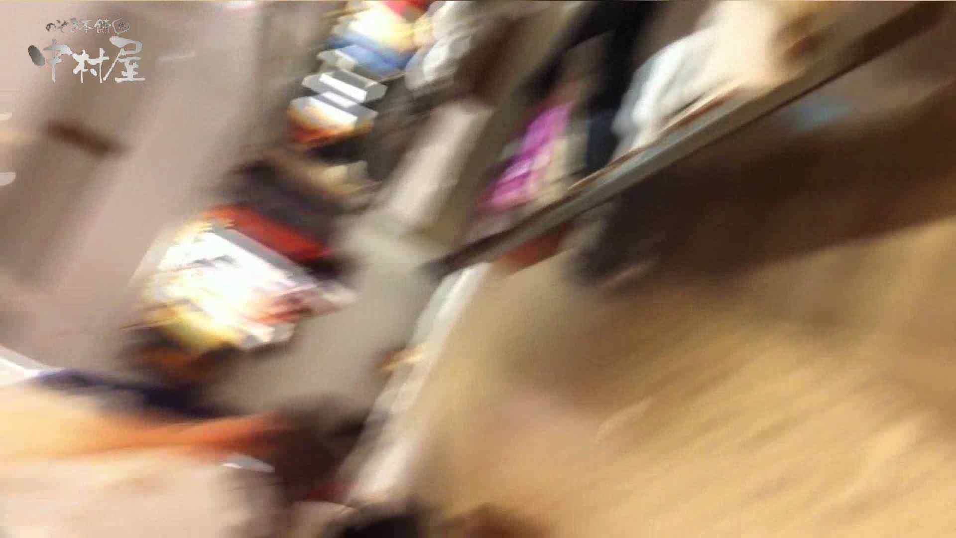 vol.84 美人アパレル胸チラ&パンチラ 帽子オネェさんに胸元アタック! 接写  94連発 29