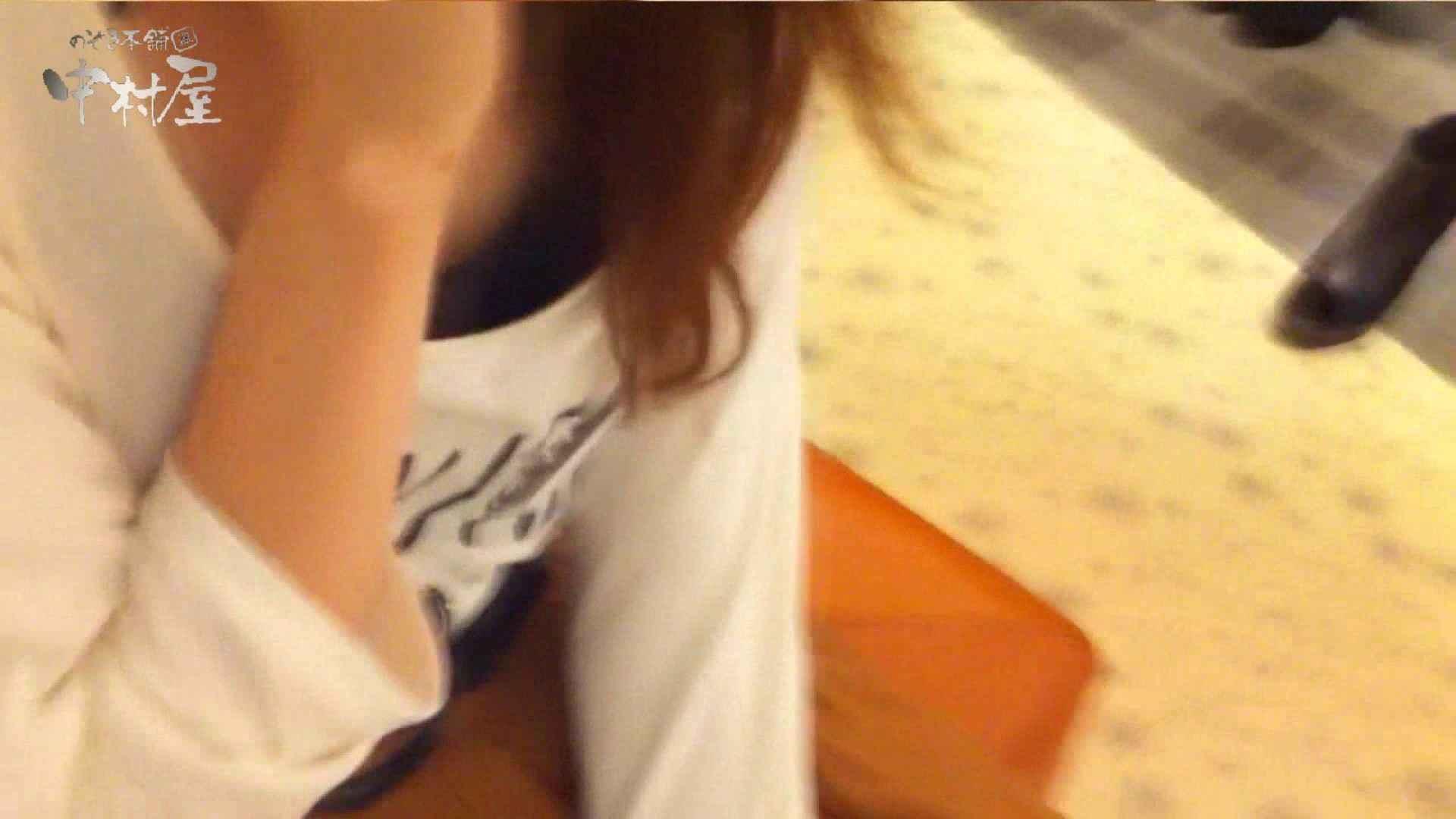 vol.84 美人アパレル胸チラ&パンチラ 帽子オネェさんに胸元アタック! 接写  94連発 36