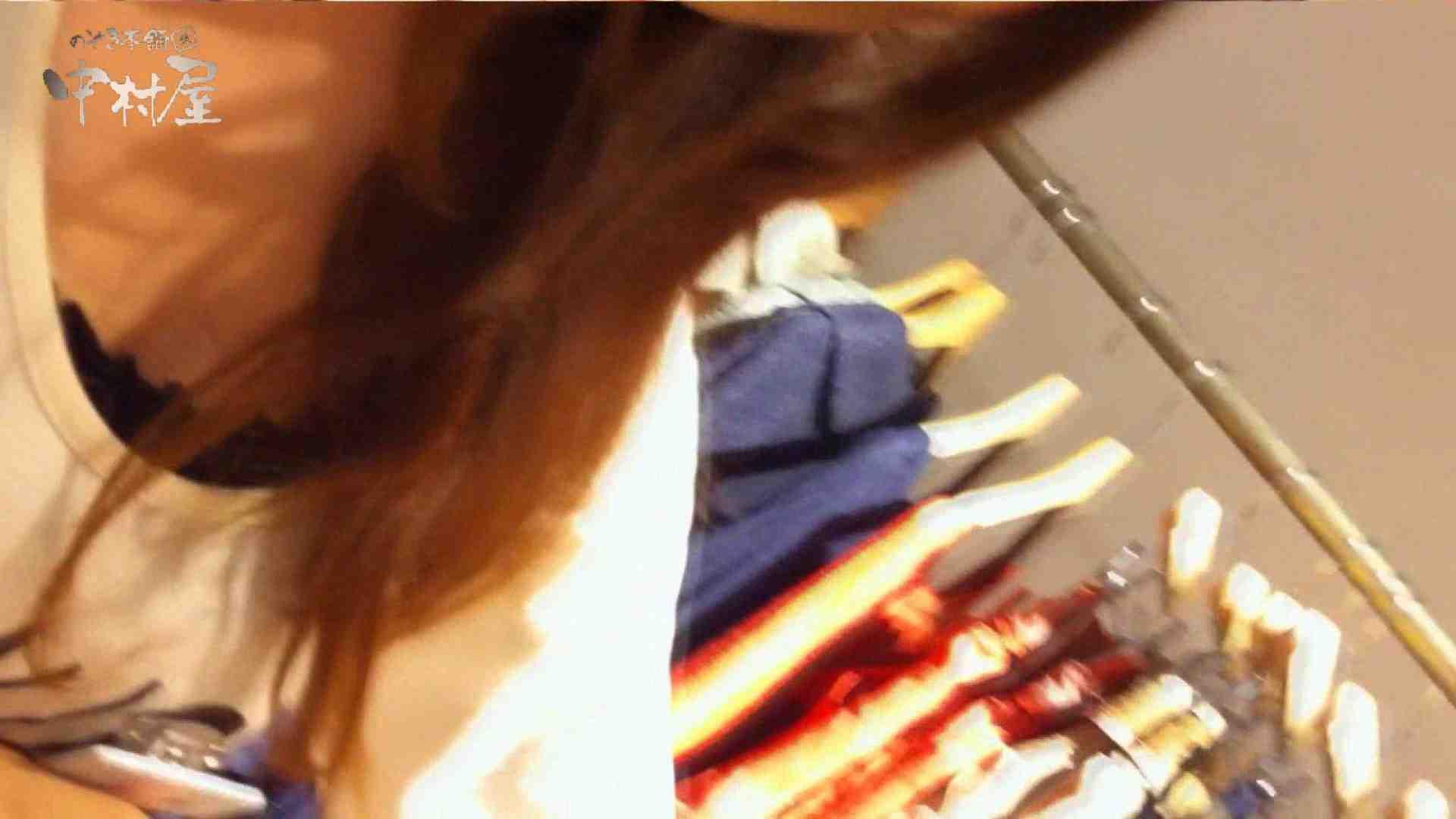 vol.84 美人アパレル胸チラ&パンチラ 帽子オネェさんに胸元アタック! 接写  94連発 49