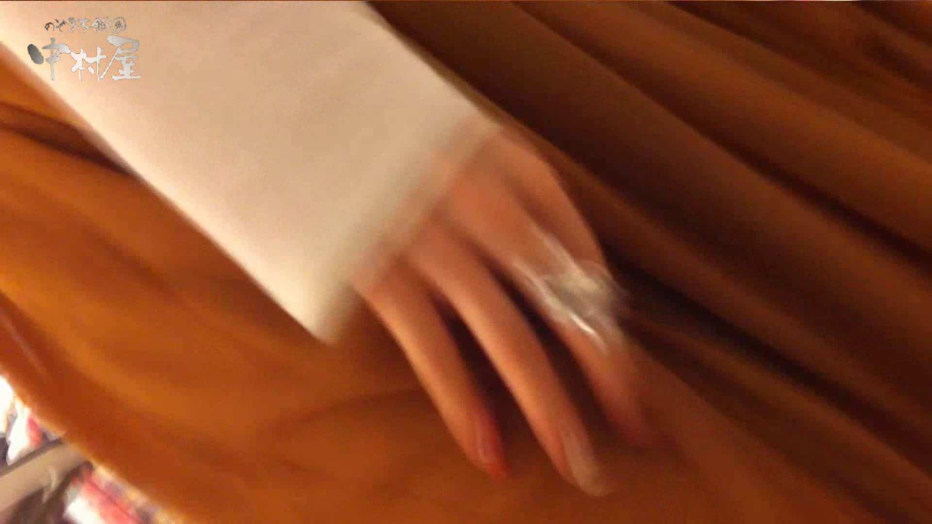 vol.84 美人アパレル胸チラ&パンチラ 帽子オネェさんに胸元アタック! 接写  94連発 60