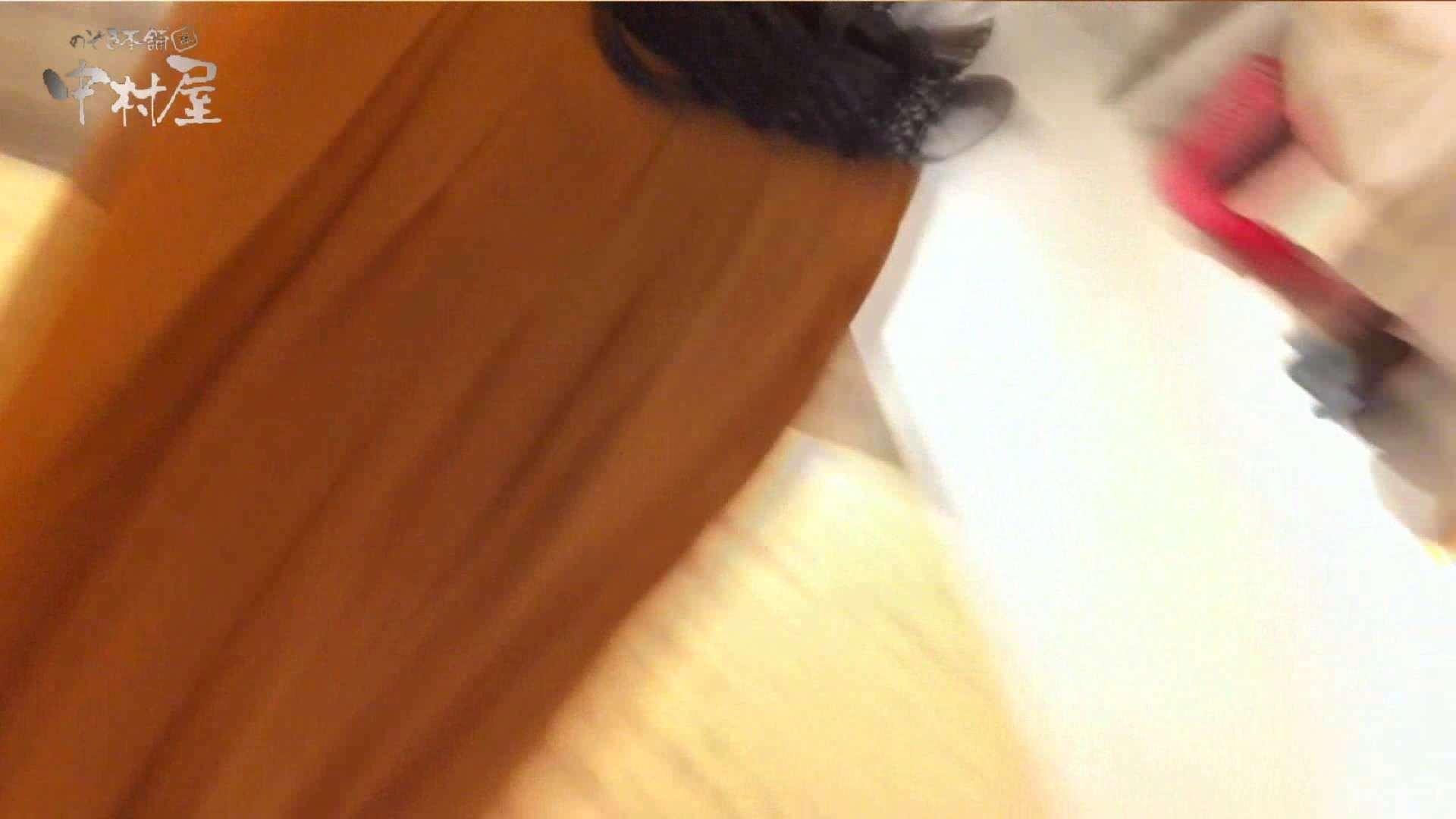 vol.84 美人アパレル胸チラ&パンチラ 帽子オネェさんに胸元アタック! 接写  94連発 72