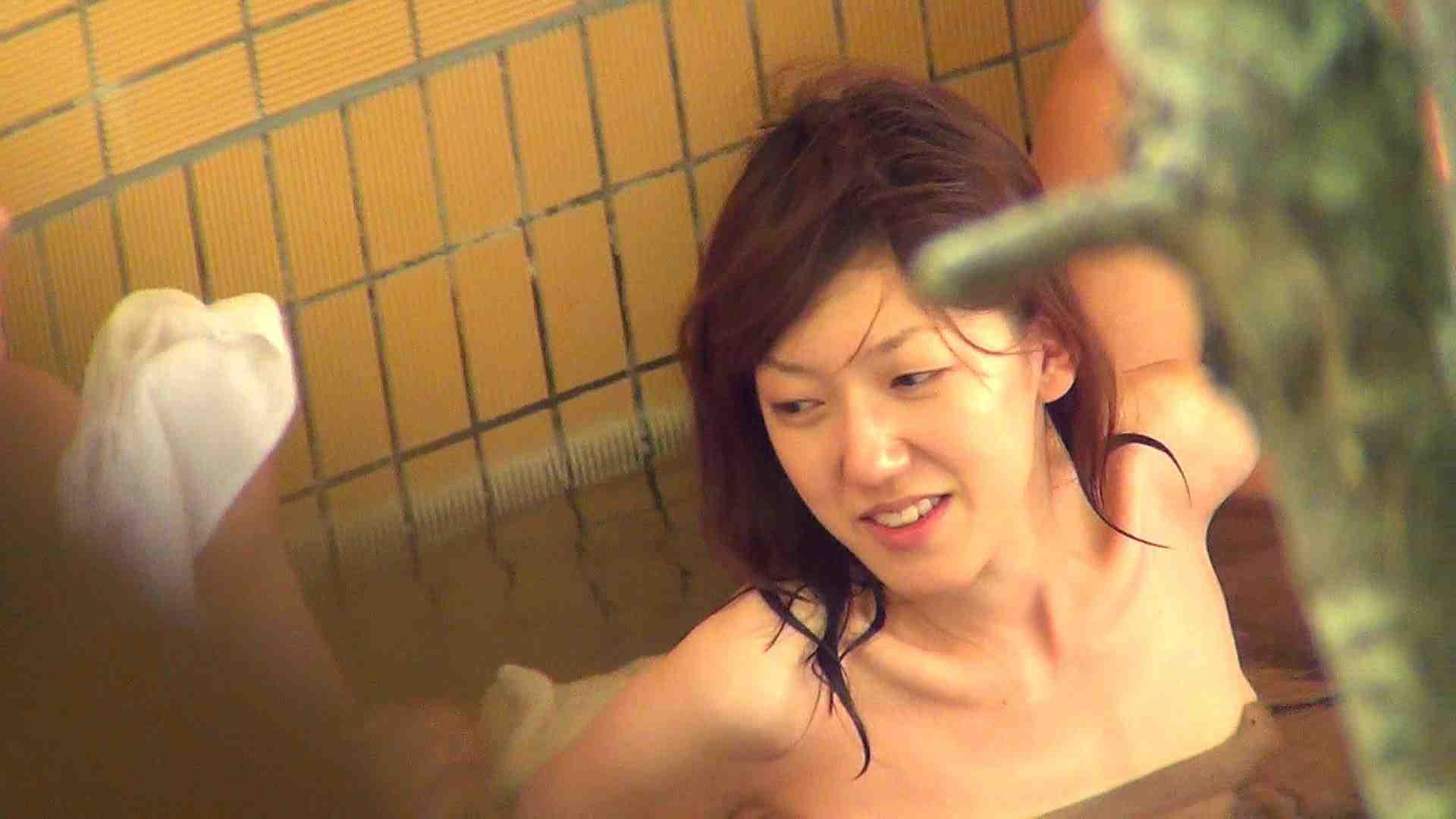 Aquaな露天風呂Vol.277 露天  75連発 71