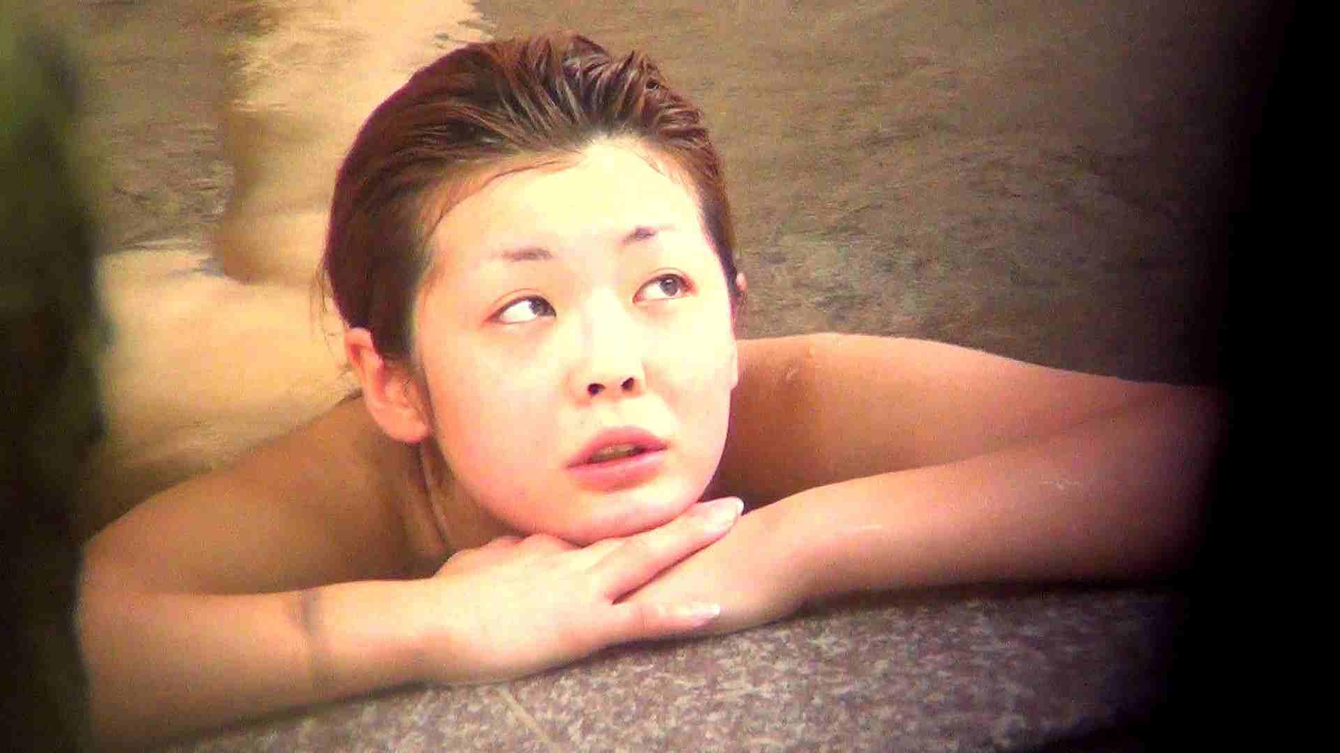 Aquaな露天風呂Vol.288 露天  85連発 71