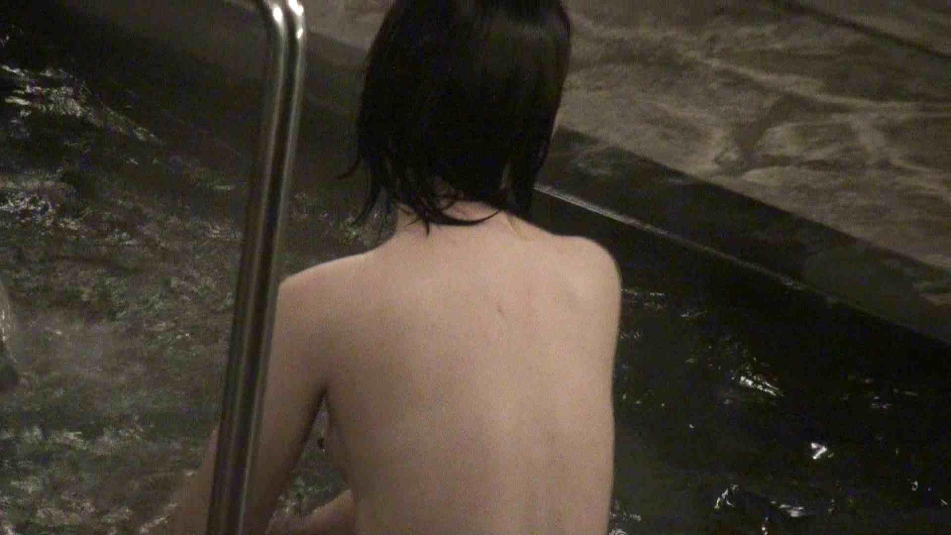 Aquaな露天風呂Vol.404 盗撮  55連発 19