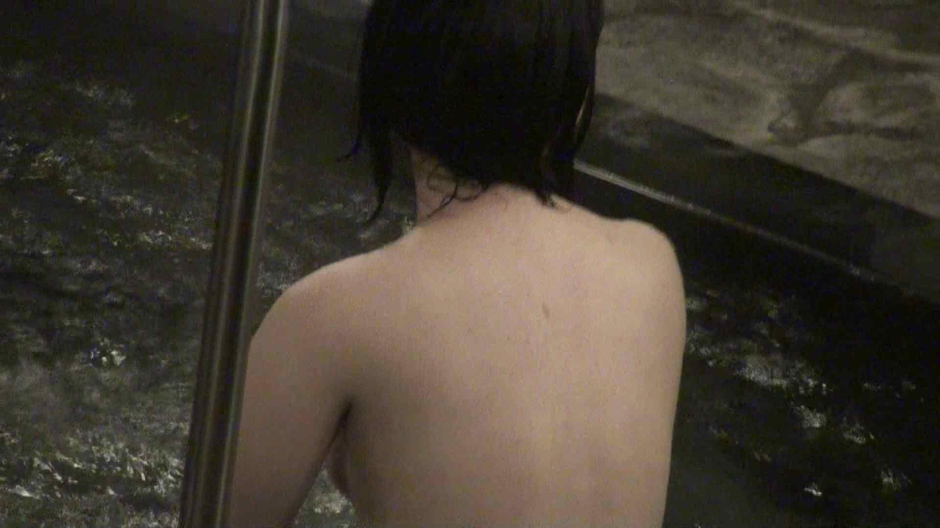 Aquaな露天風呂Vol.404 盗撮  55連発 33