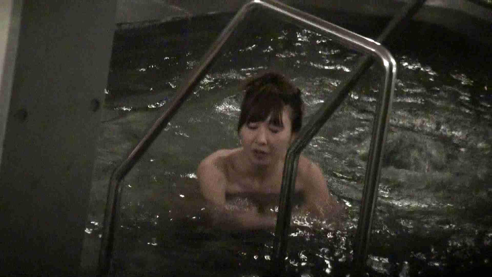 Aquaな露天風呂Vol.410 盗撮  73連発 33