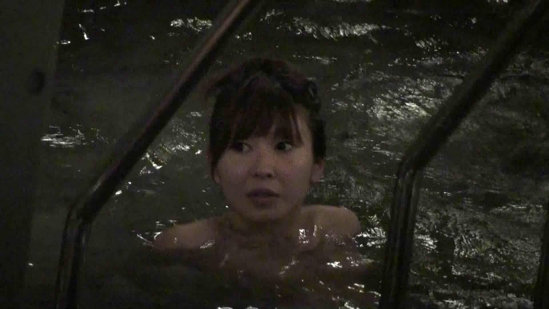 Aquaな露天風呂Vol.410 盗撮  73連発 49