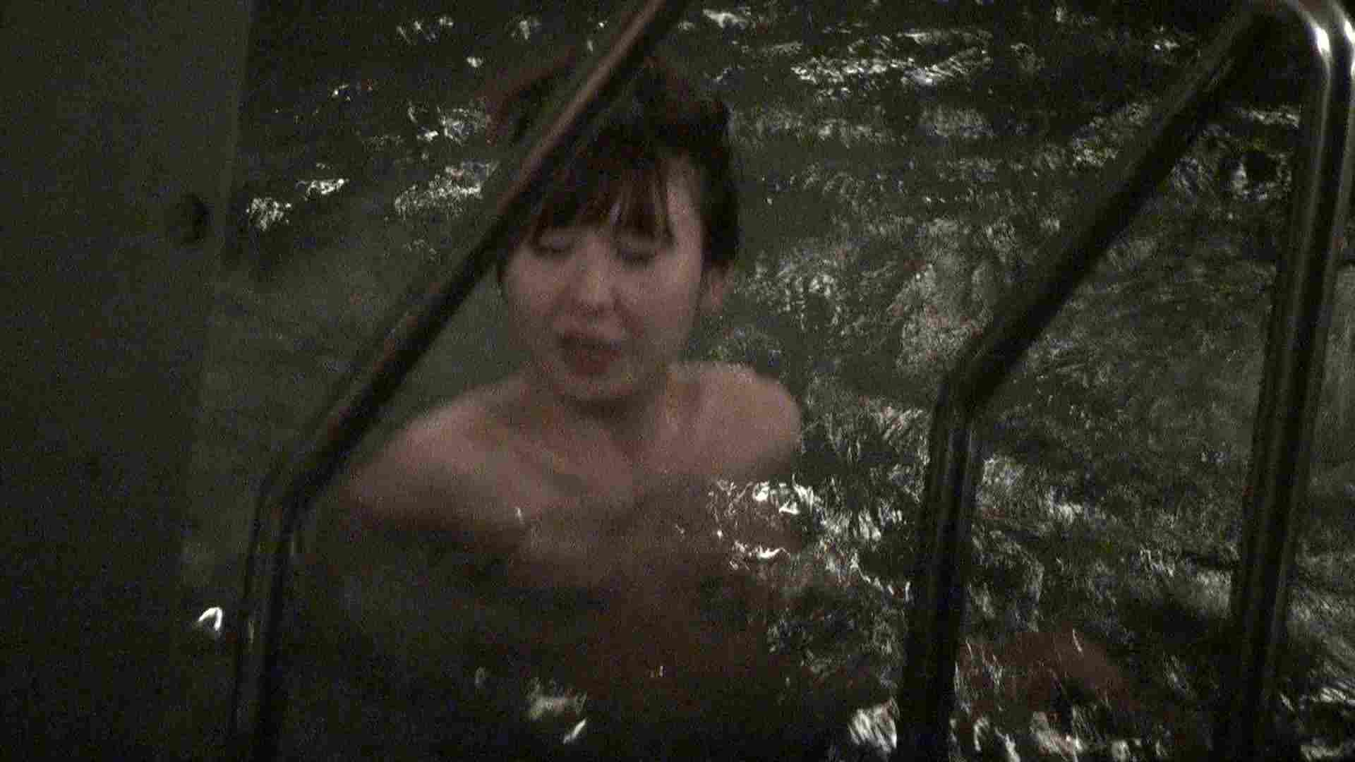 Aquaな露天風呂Vol.410 盗撮  73連発 55