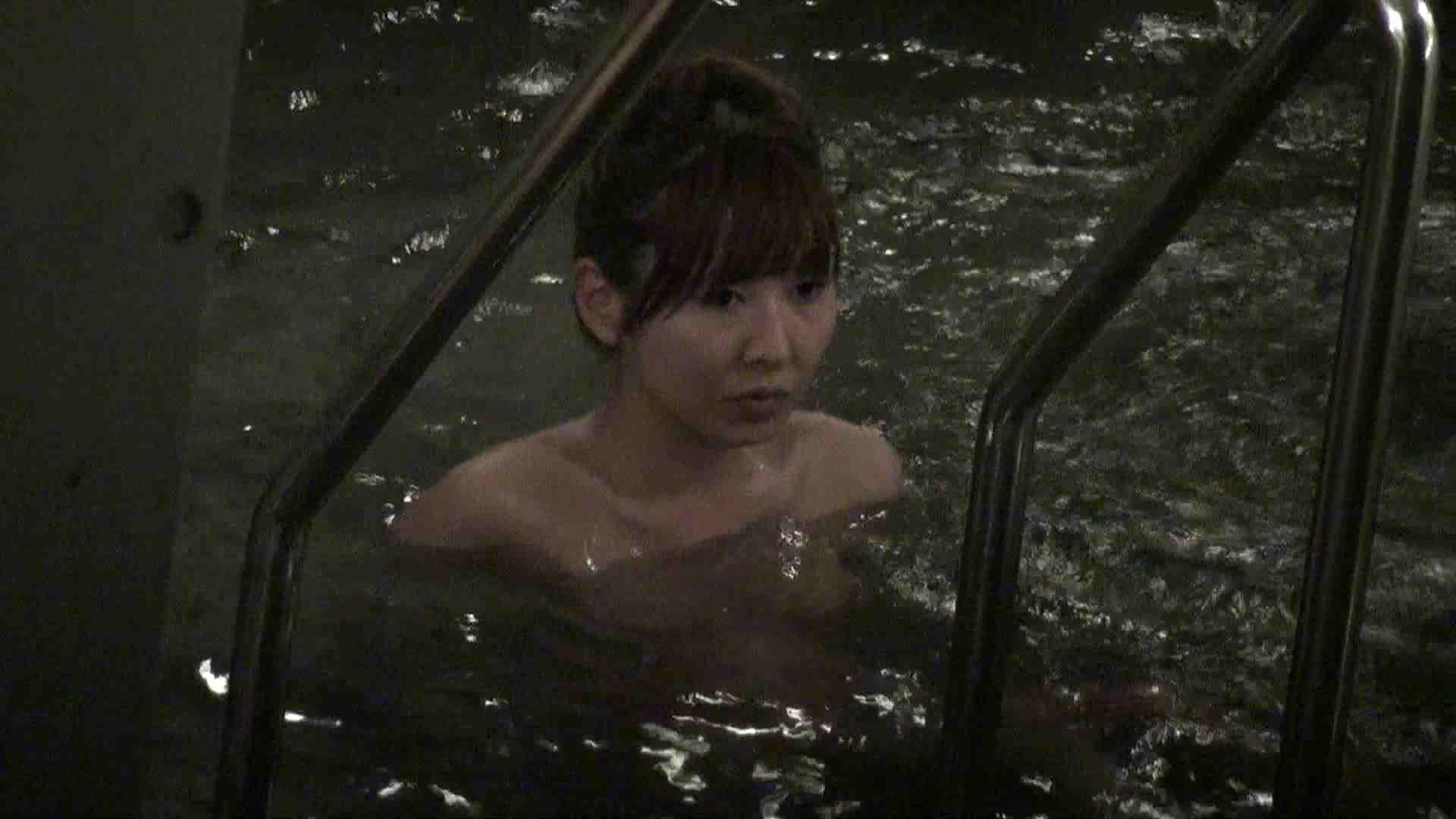 Aquaな露天風呂Vol.410 盗撮  73連発 63