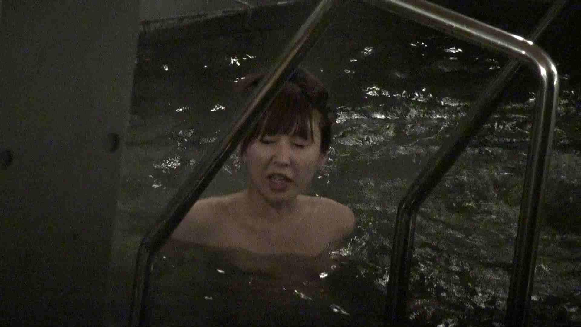 Aquaな露天風呂Vol.410 盗撮  73連発 72