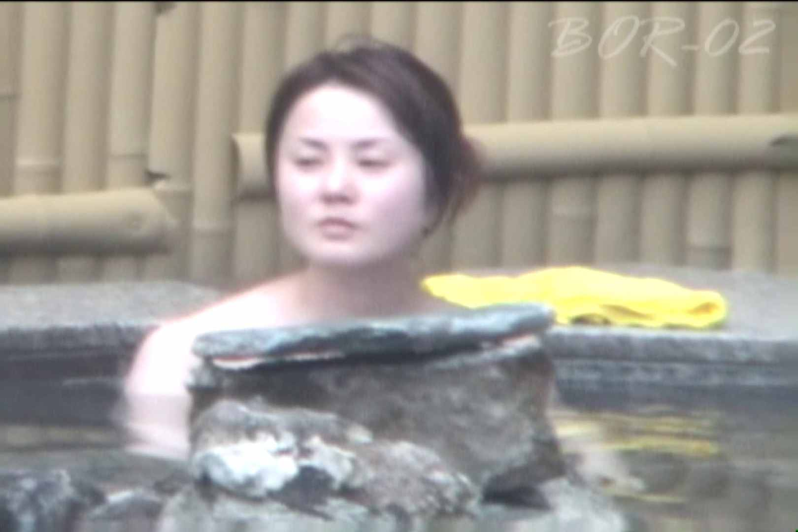 Aquaな露天風呂Vol.474 盗撮  31連発 1