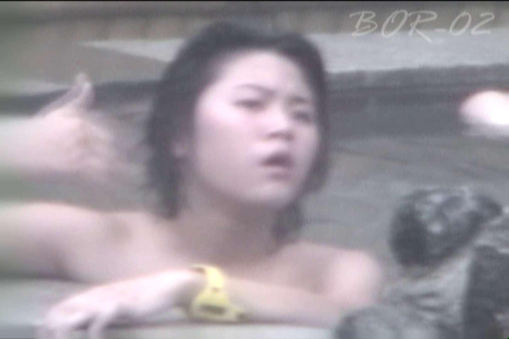 Aquaな露天風呂Vol.474 盗撮  31連発 8