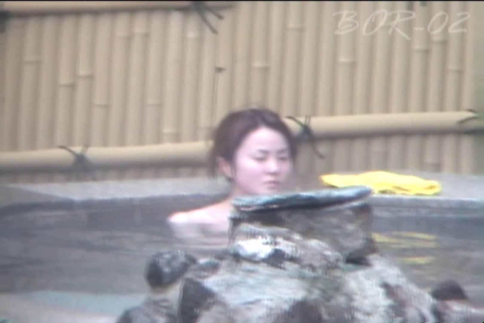 Aquaな露天風呂Vol.474 盗撮  31連発 11