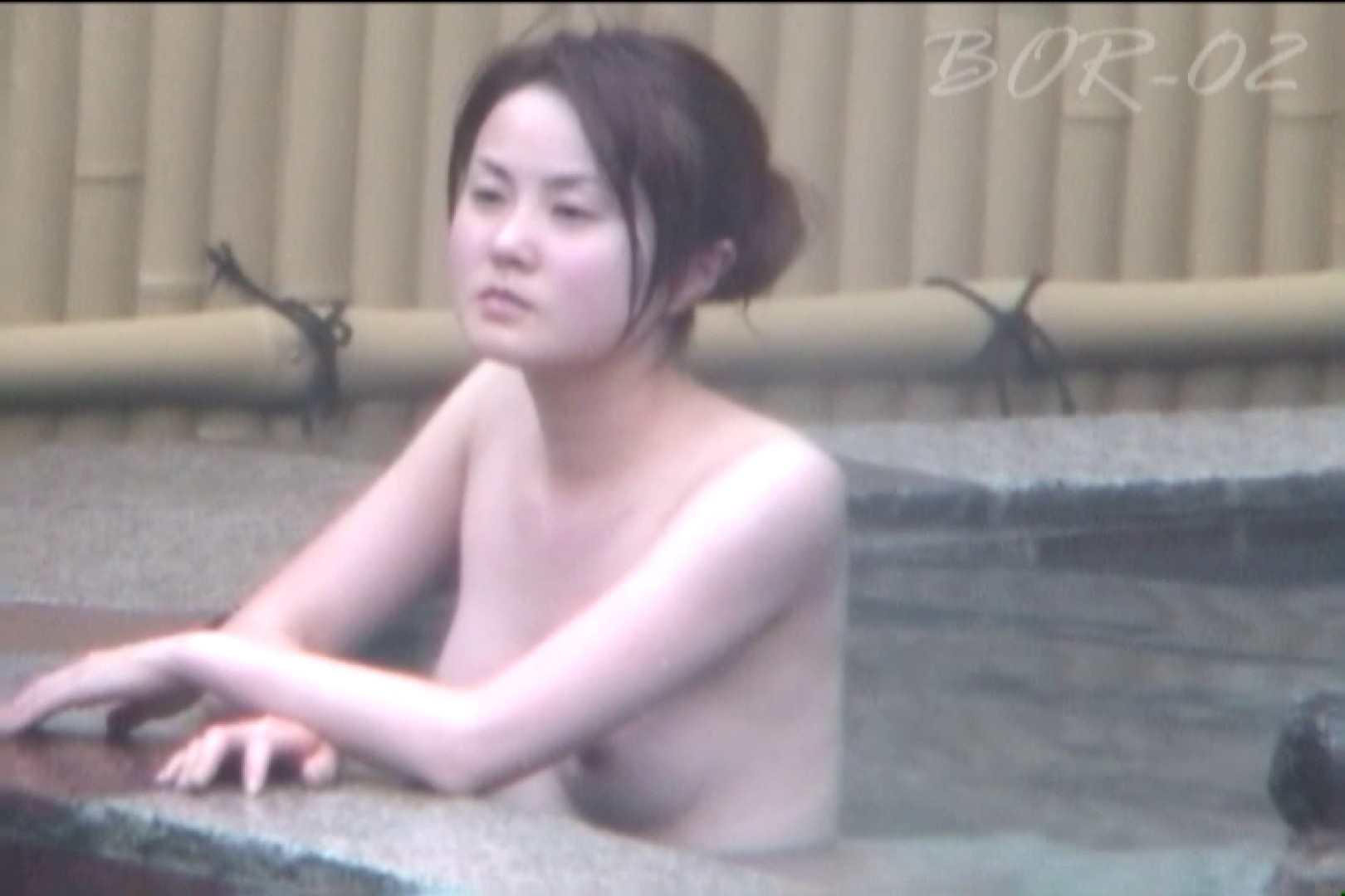 Aquaな露天風呂Vol.474 盗撮  31連発 12