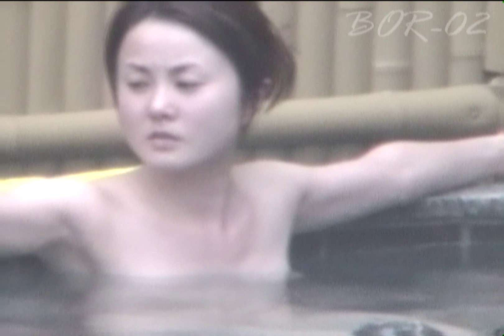 Aquaな露天風呂Vol.474 盗撮  31連発 28