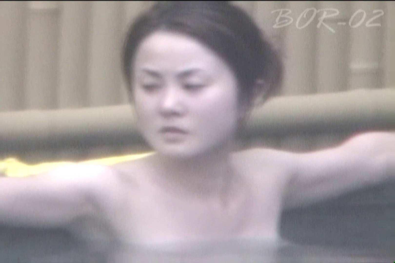 Aquaな露天風呂Vol.474 盗撮  31連発 29