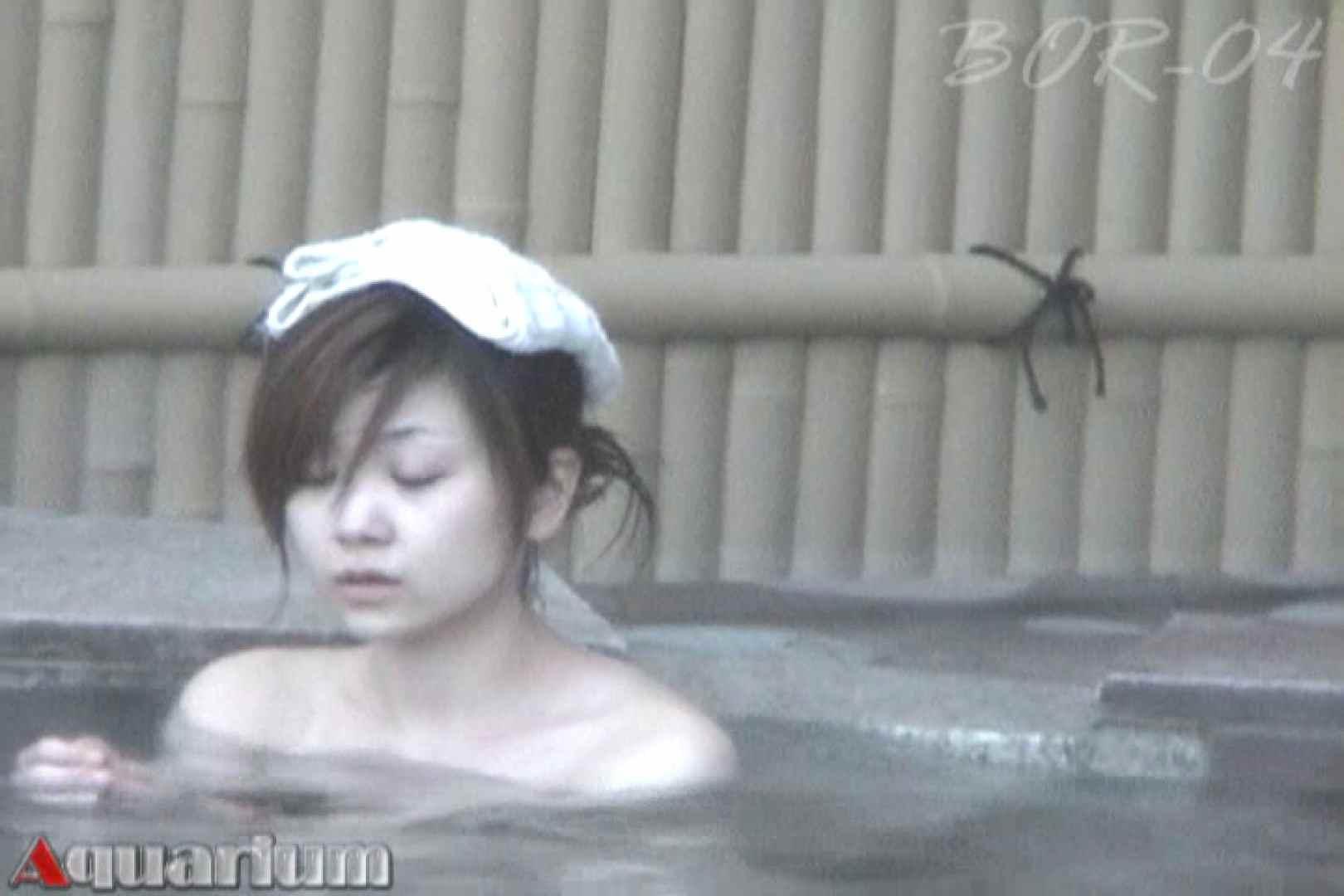 Aquaな露天風呂Vol.515 OL  83連発 36